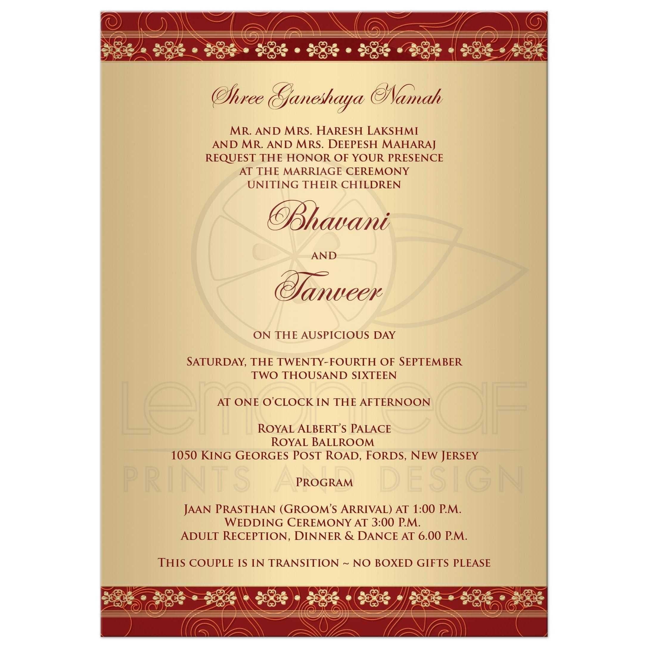 Wedding Invitation | Hindu Ganesh Red, Gold Scrolls, Stars