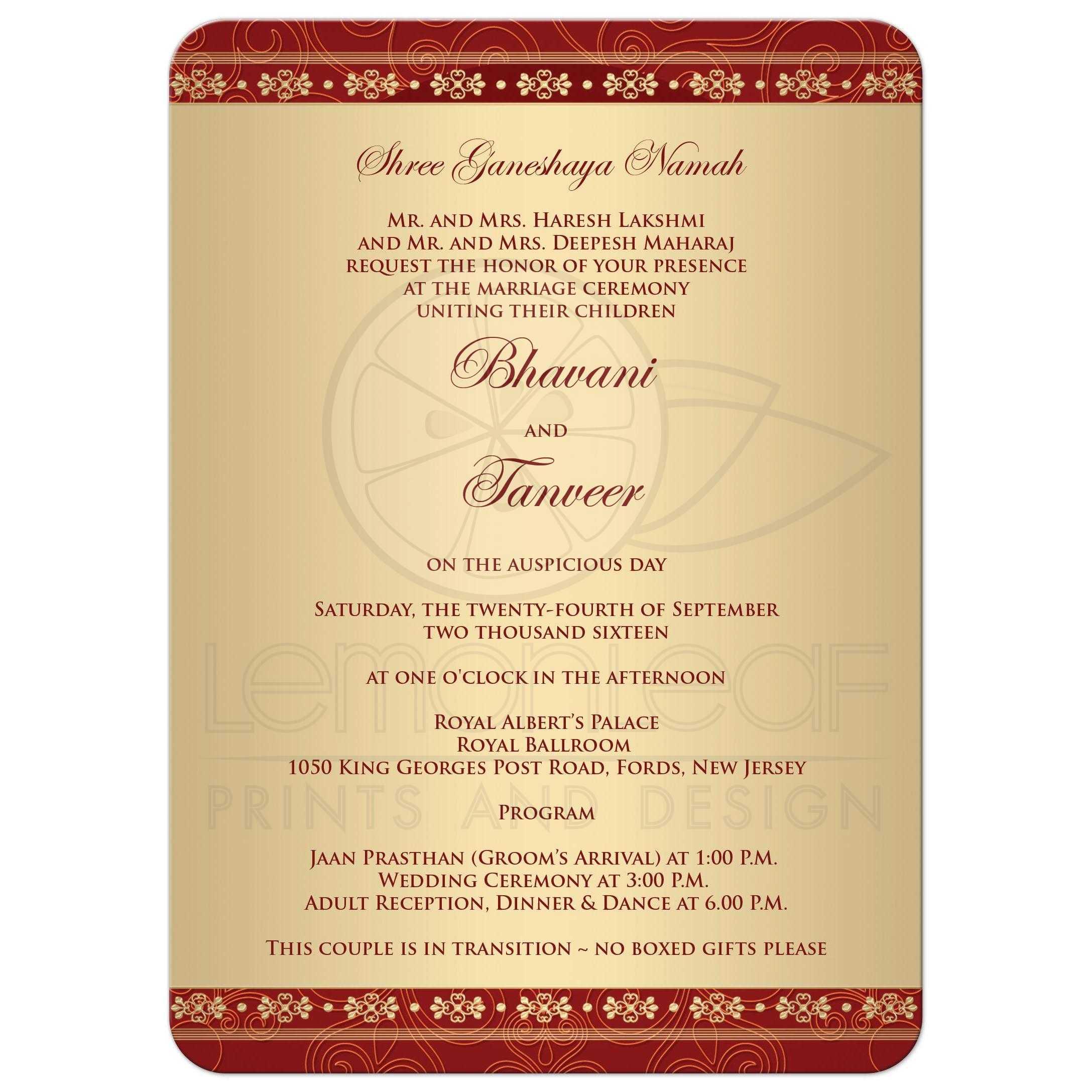 Wedding Invitation Hindu Ganesh Red Gold Scrolls Stars