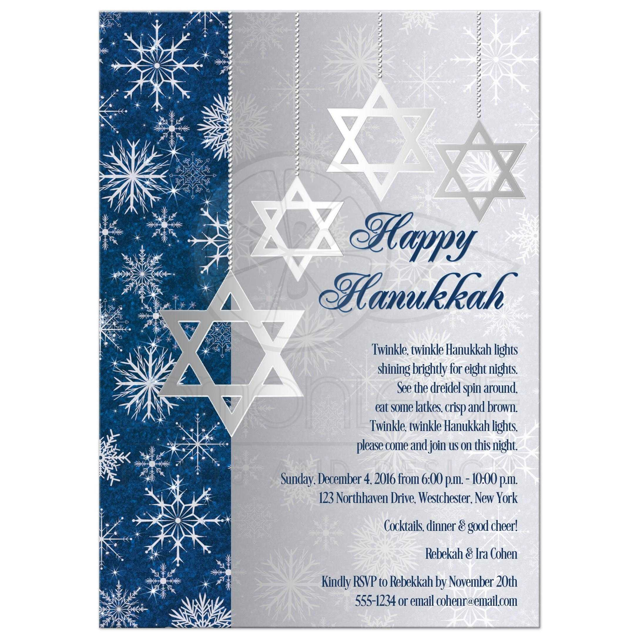 hanukkah party invitation royal blue silver white snowflakes