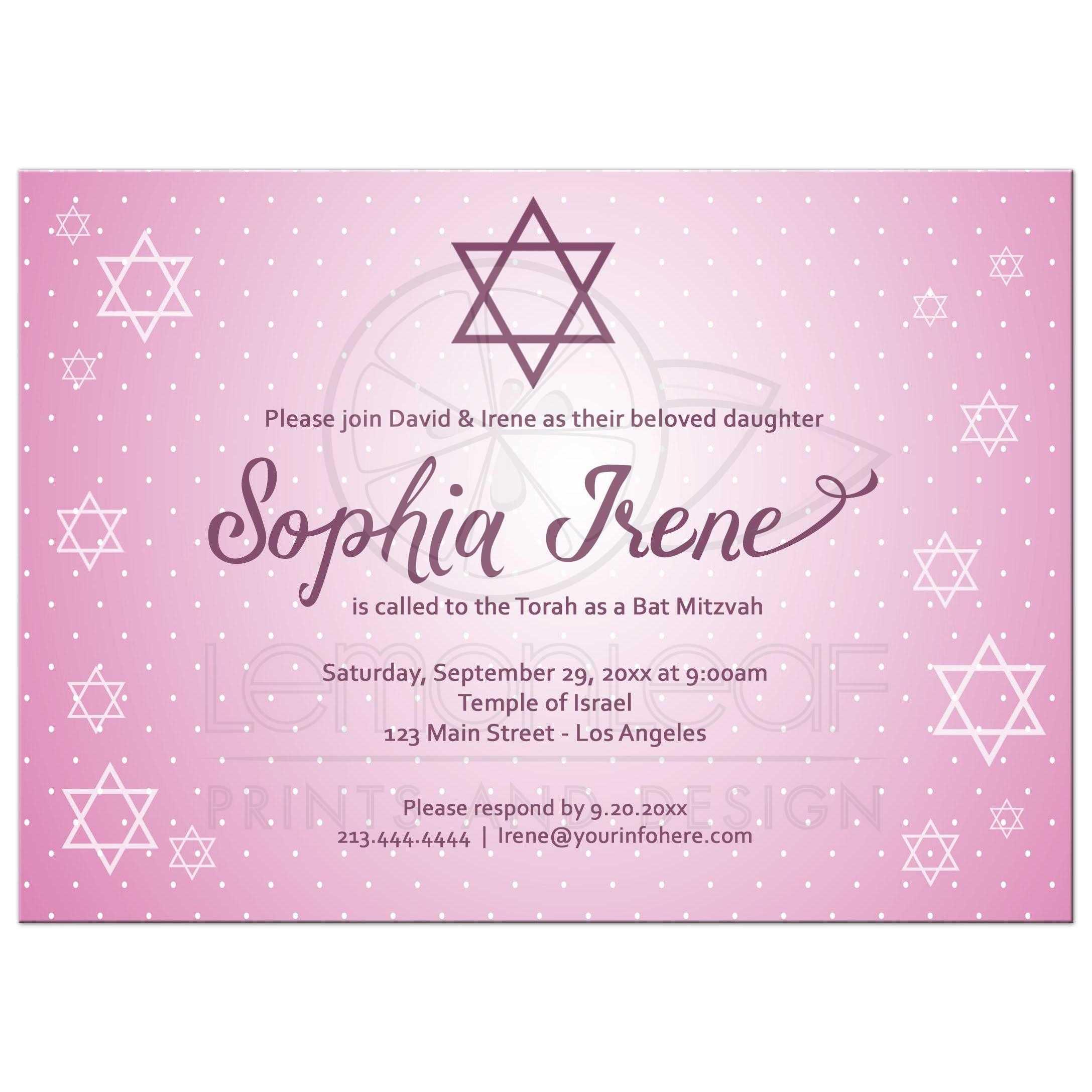 star of david shimmery pink bat mitzvah invitation