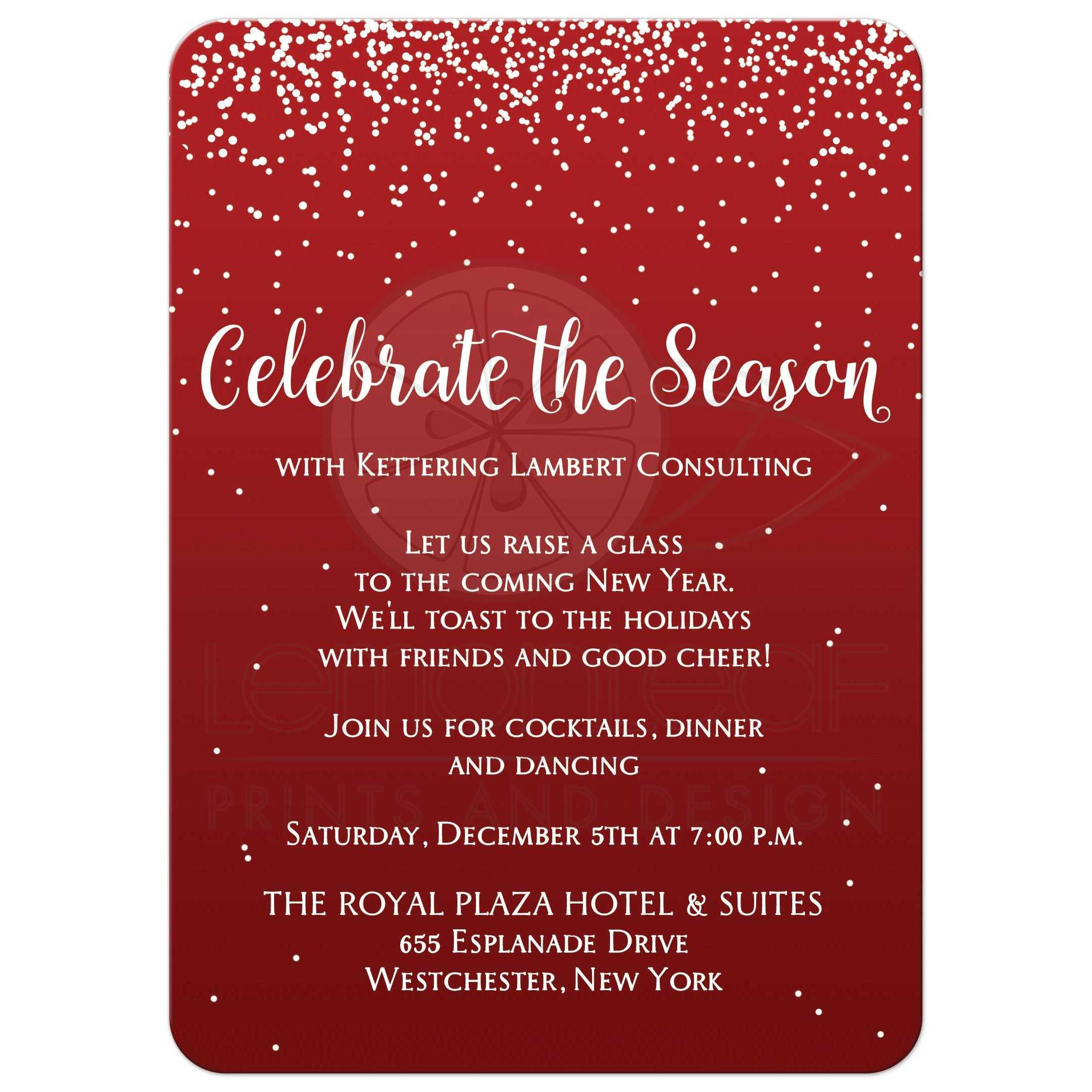holiday party invitation 2