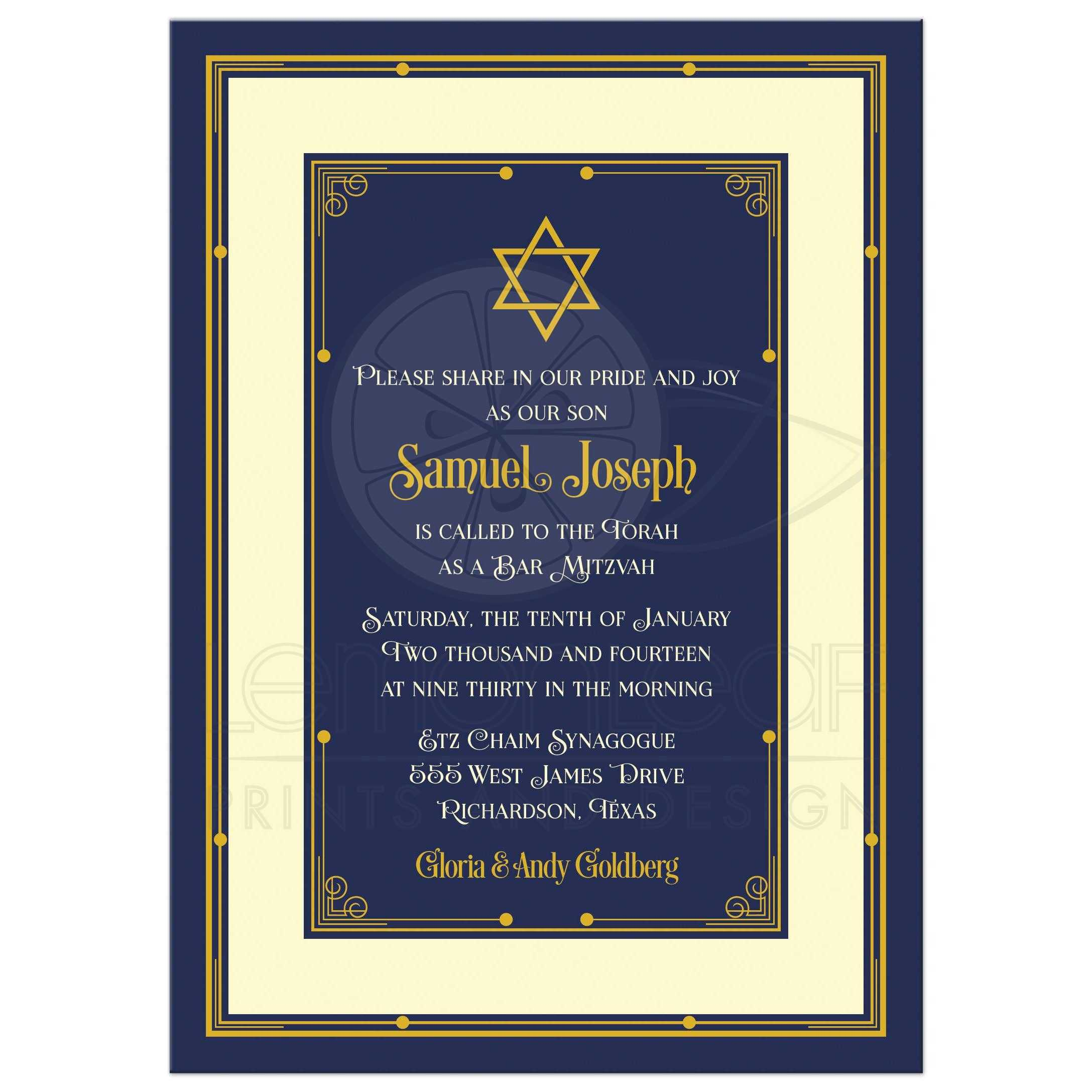 bar mitzvah invitation classic navy blue gold ivory