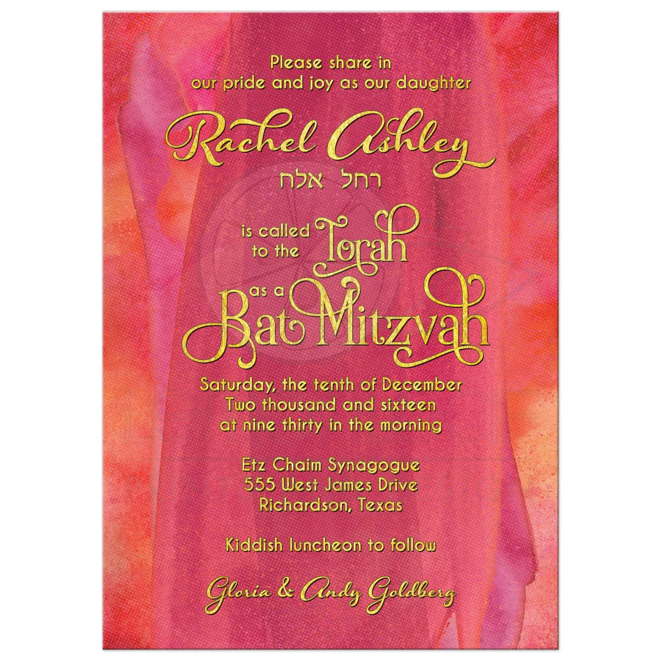 Magnificent Bat Mitzvah Party Invitations Photo - Resume Ideas ...