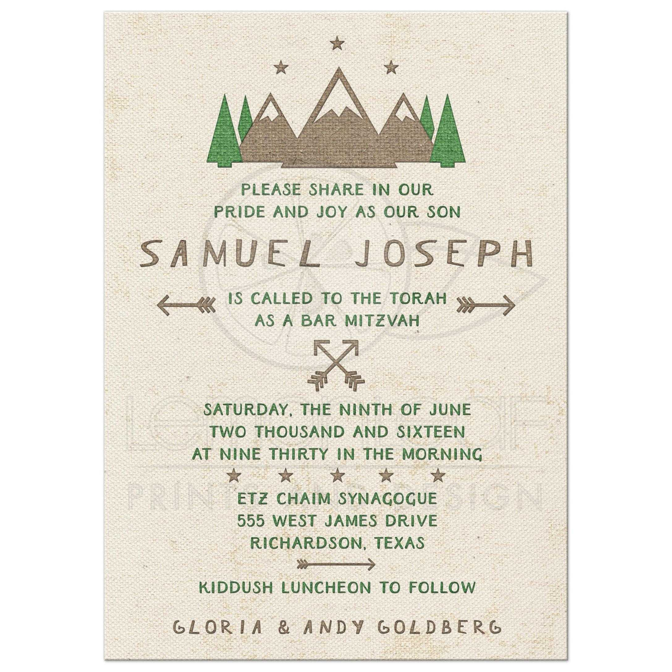 camping bar mitzvah invitation tent canvas style