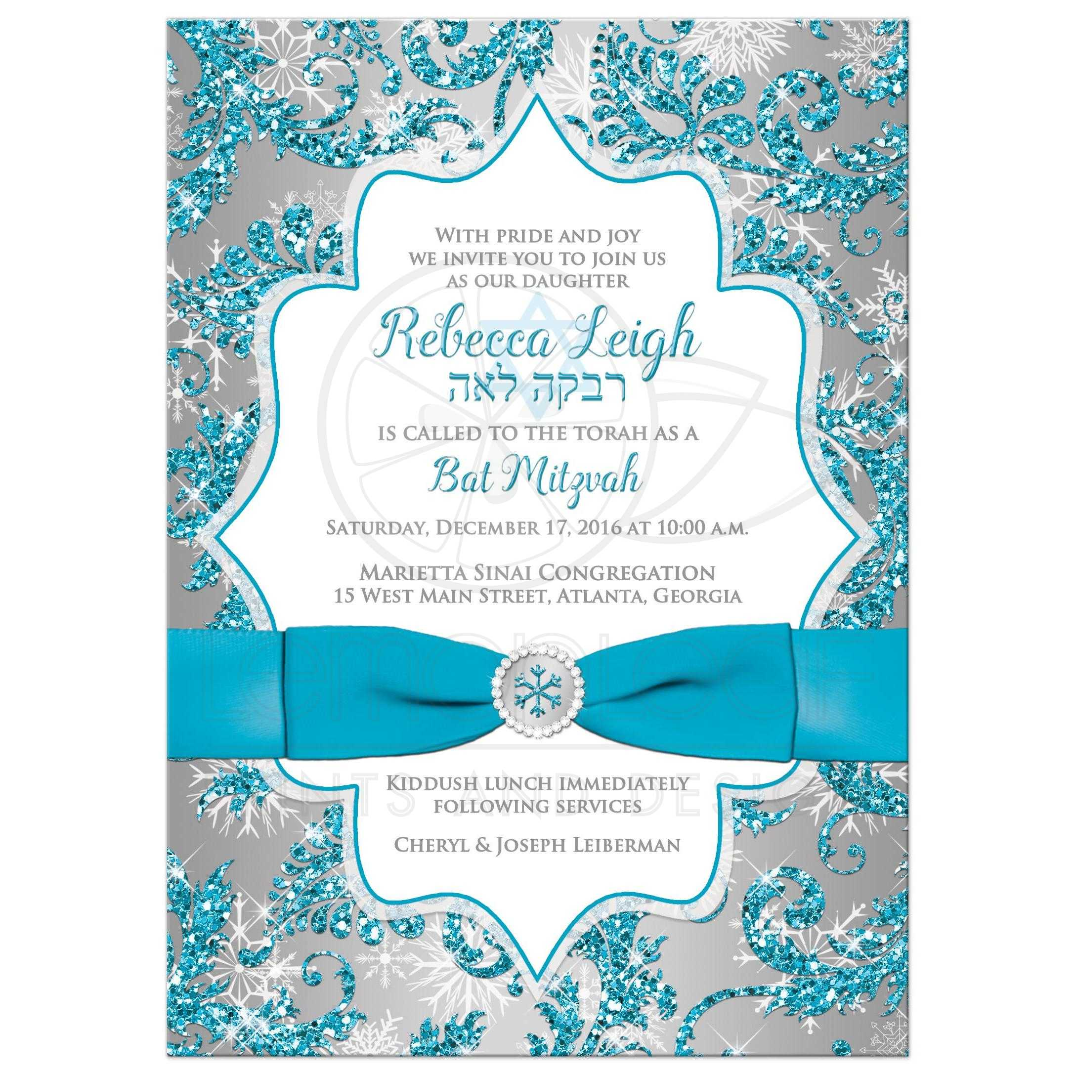 bat mitzvah invitation winter wonderland turquoise silver faux