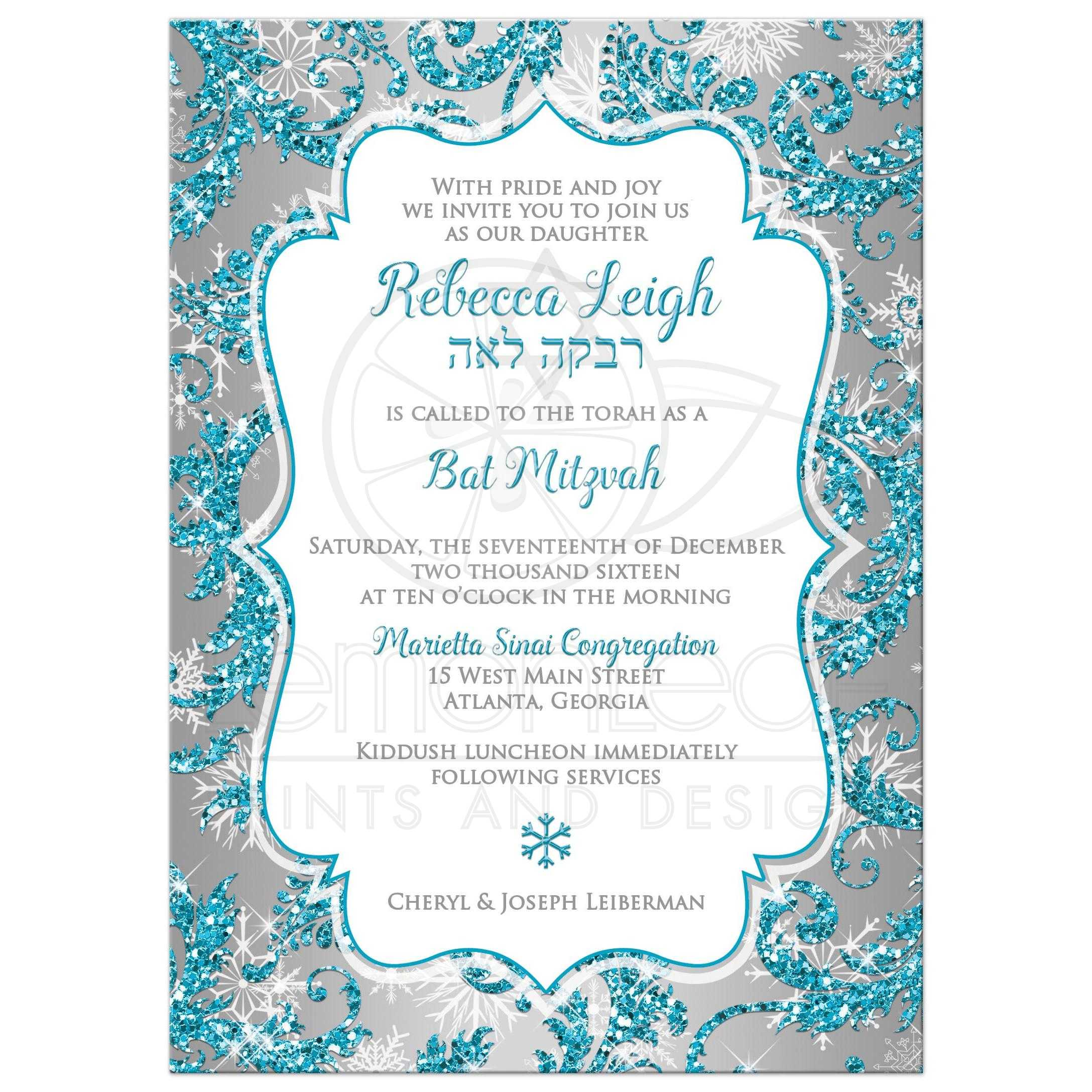 Bat Mitzvah Invitation | Winter Wonderland Turquoise, Silver, Faux ...