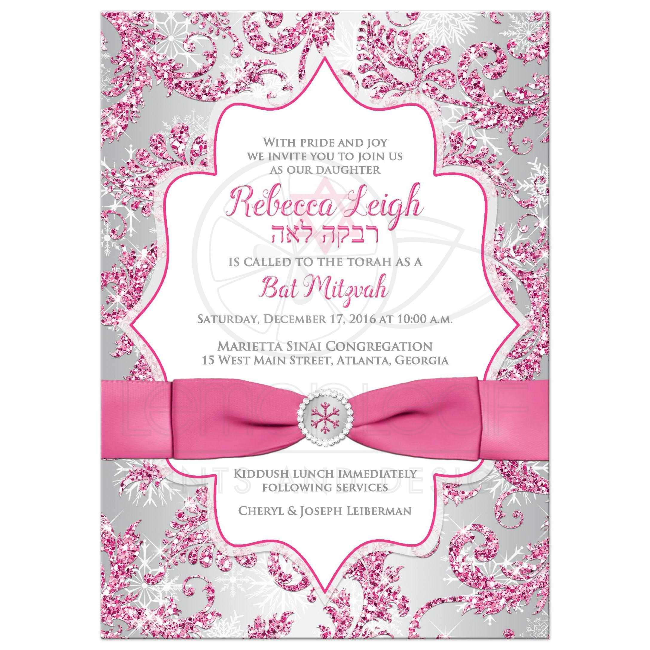 bat mitzvah invitation winter wonderland pink silver faux glitter