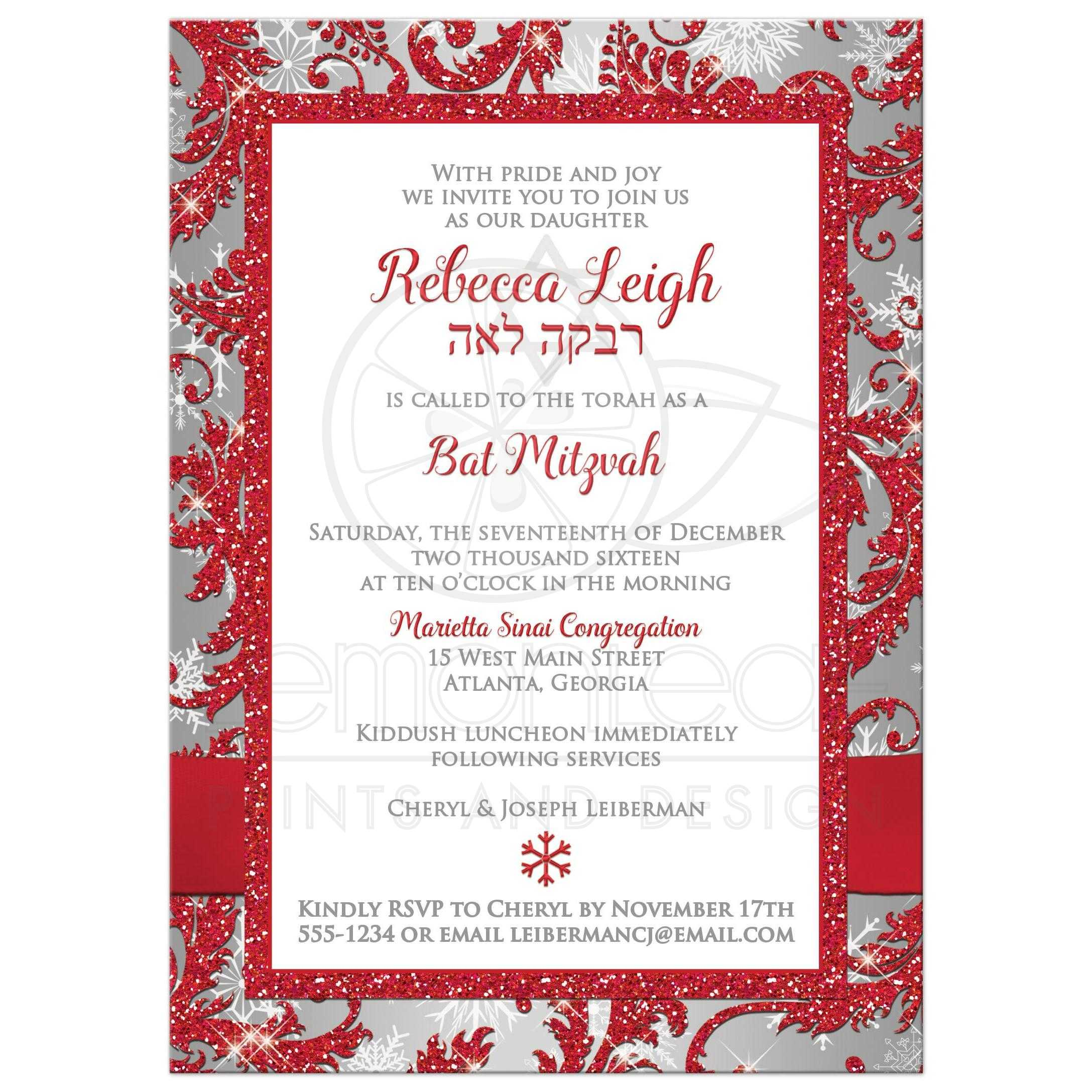 Photo Template Bat Mitzvah Invitation Winter Wonderland Red Silver Faux Glitter Snowflakes Printed Bow Jewels