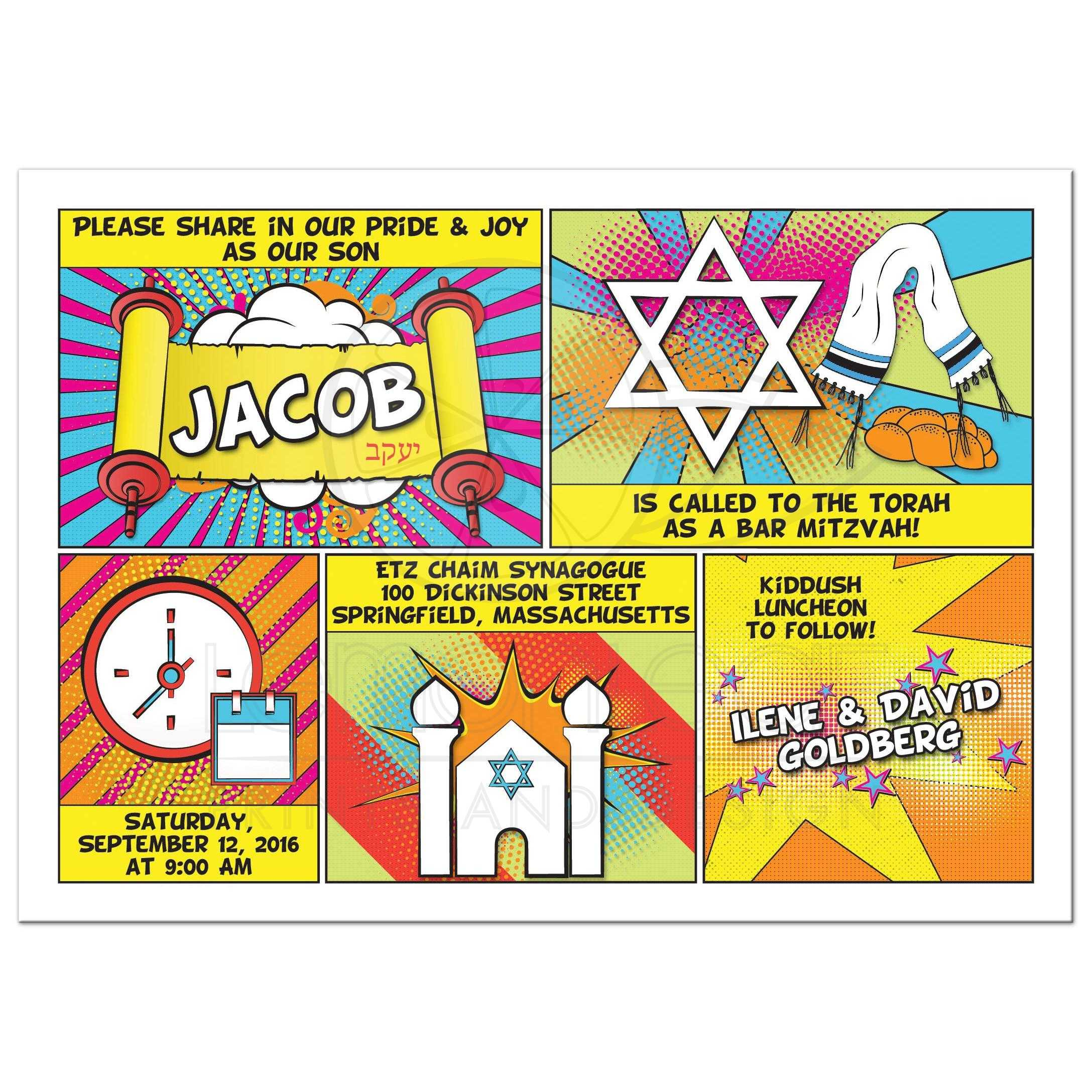 Unique and fun pop art comics comic book Bar Mitzvah invitation ...