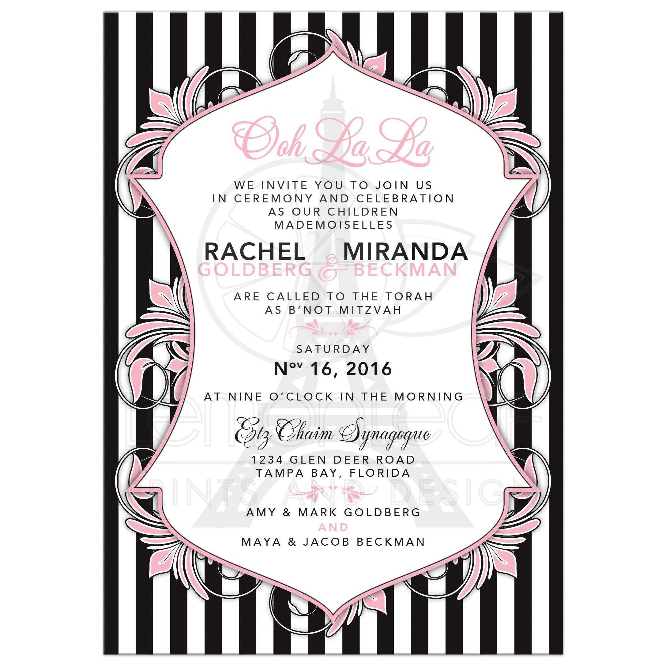 Paris Eiffel Tower Mitzvah Invitation | Pink Black White Chic Stripes