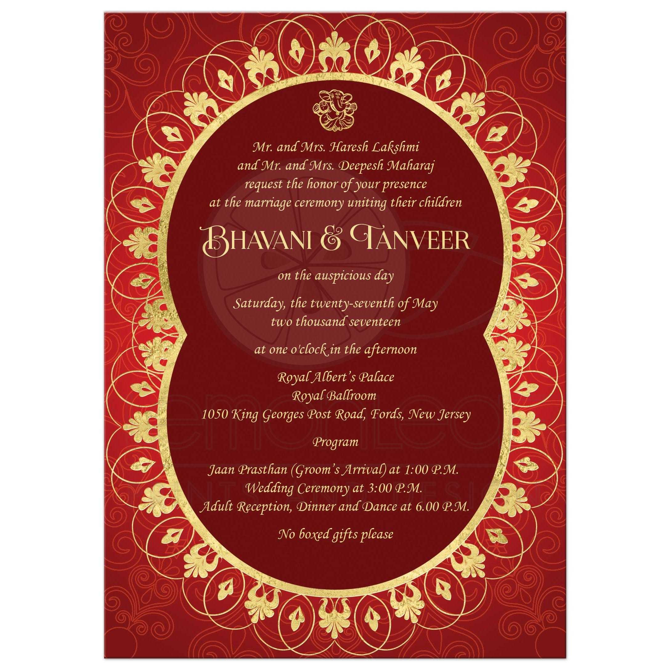 eae0f34172c exotic far east wedding invitation rich red ornate faux gold .
