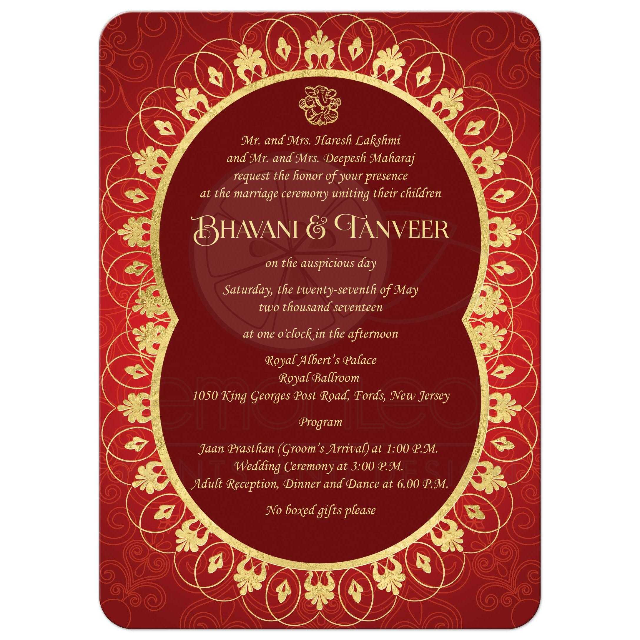 ... Ornate Scrolls Red, Gold, And Orange Indian Wedding Ceremony Invitation  With Circle Medallion, Ornate Scrolls
