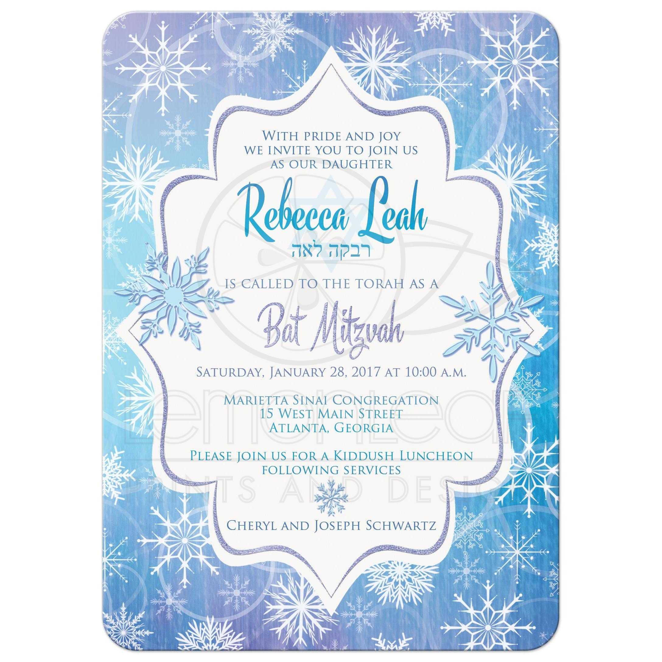 Frosty Bat Mitzvah Invitation Blue Purple White Snowflakes Bokeh