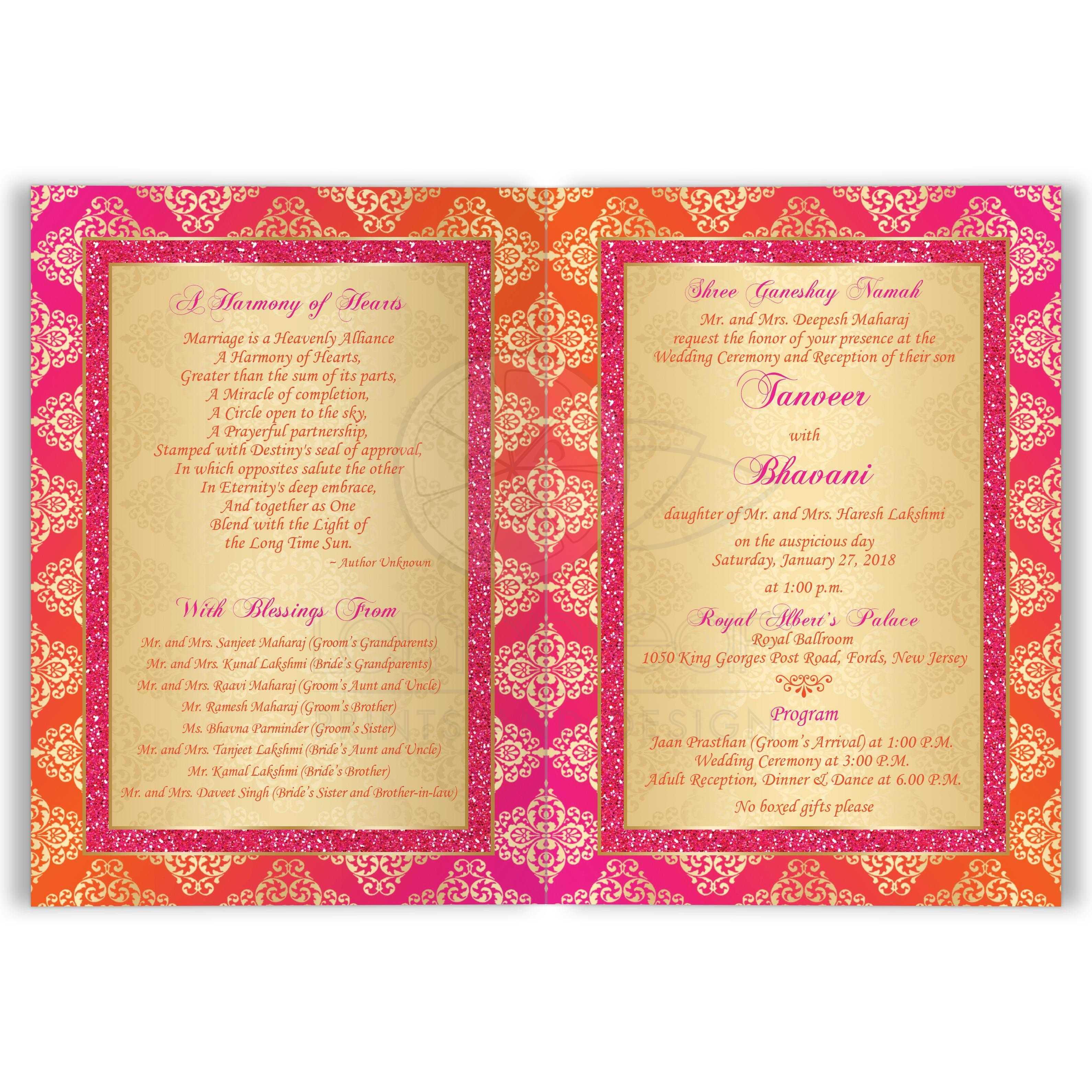 indian wedding invitation card orange, fuchsia, gold damask Affordable Hindu Wedding Cards affordable indian or hindu wedding card invitation in fuchsia pink, orange and gold damask affordable hindu wedding cards