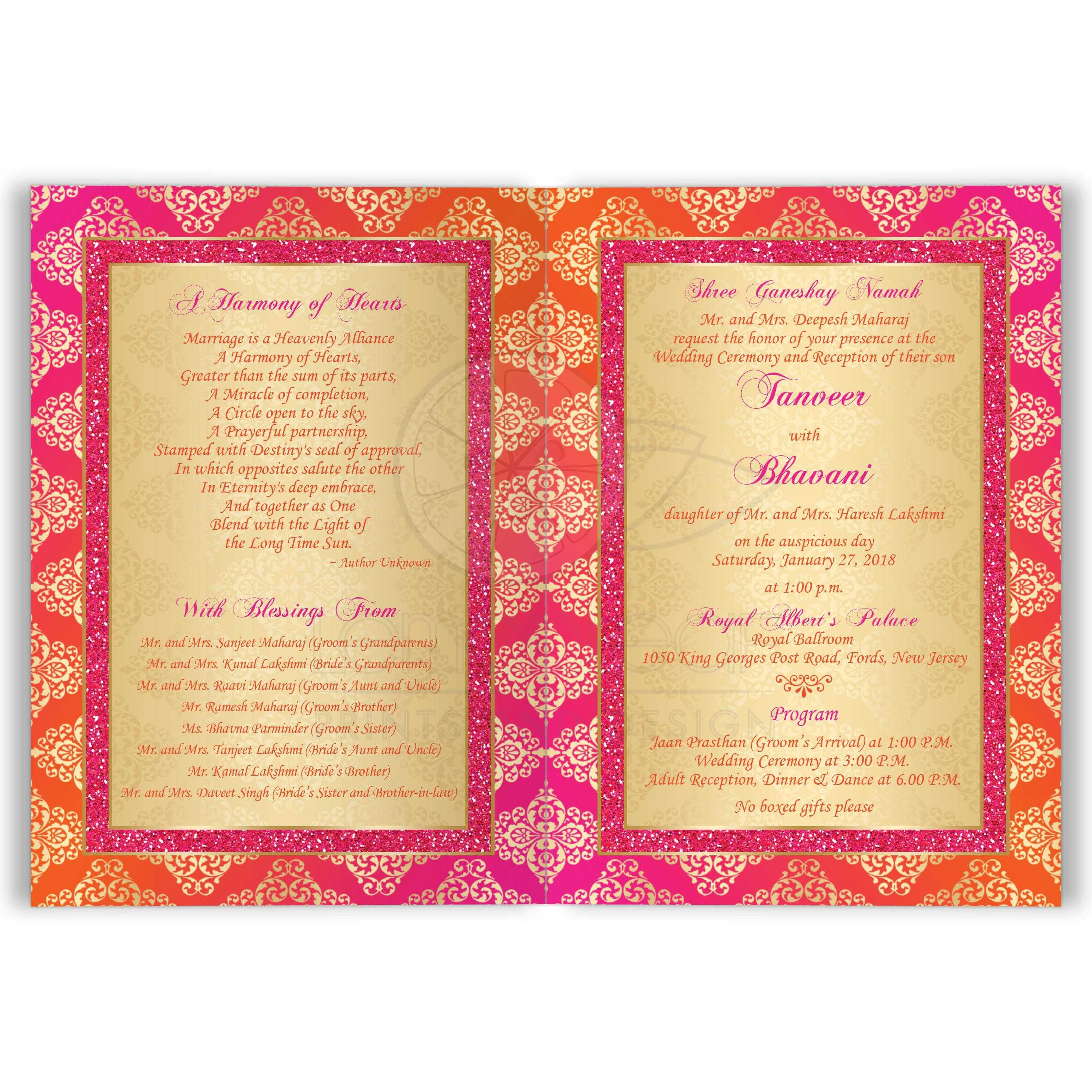 Sister Marriage Invitation Message In Marathi ~ Matik for