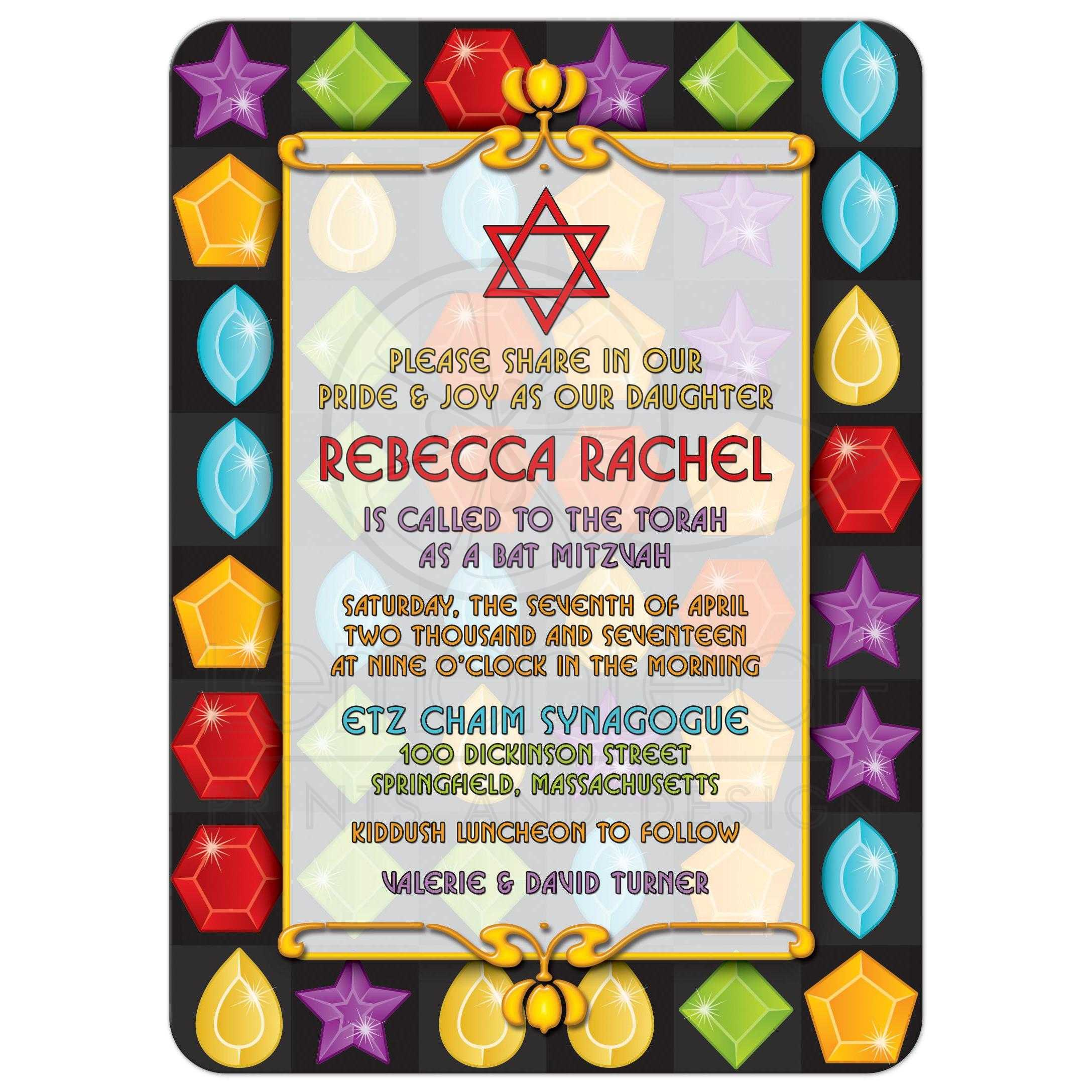 Jewel Puzzle Video Game Bat Mitzvah Invitation