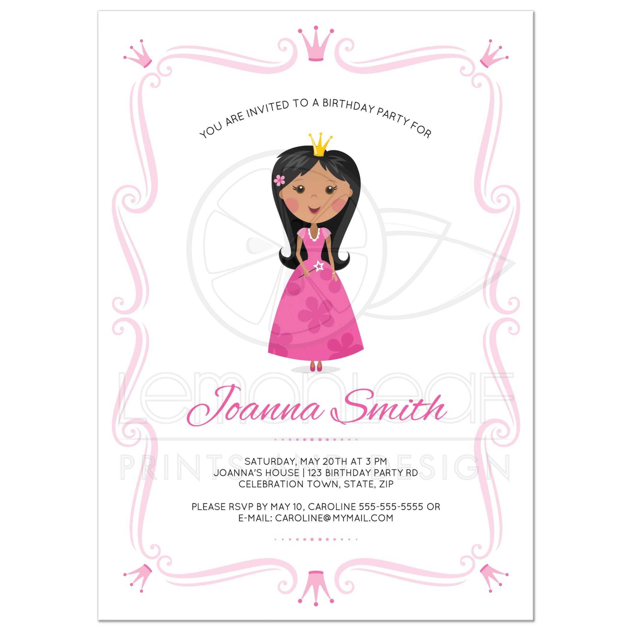 Princess Birthday Party Invitation With African American Or Asian Girl