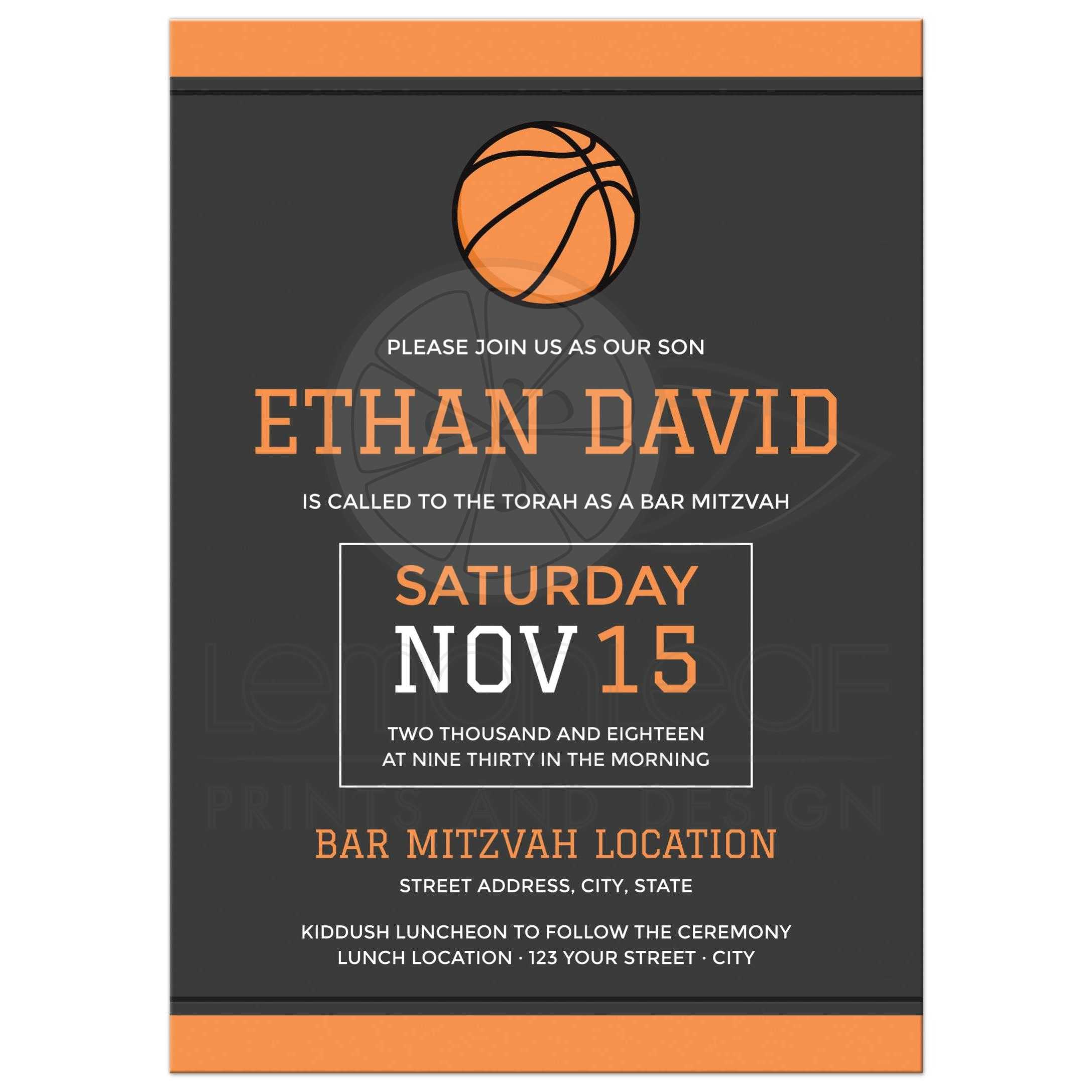 Basketball Bar Mitzvah Invitation With Orange Borders