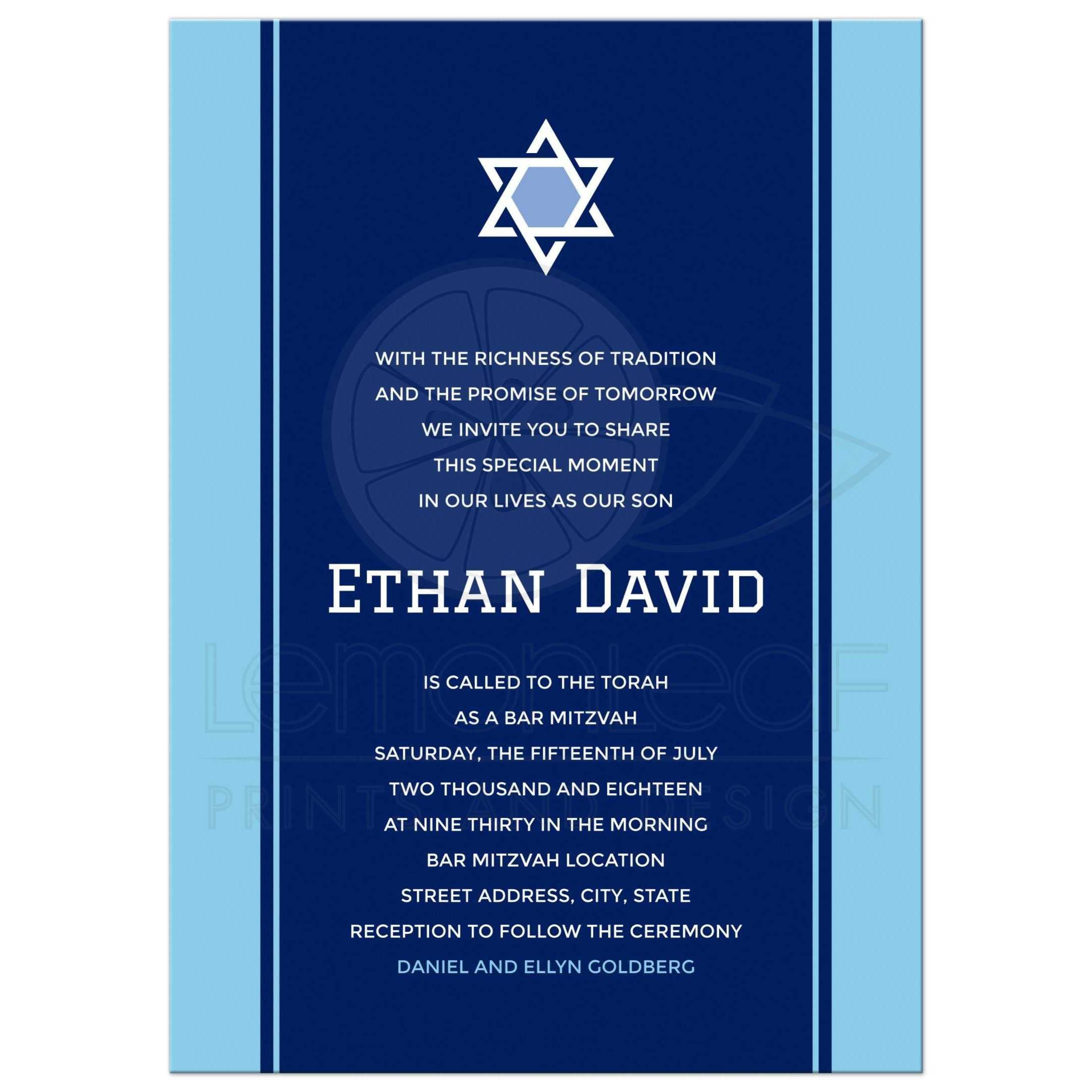 Blue Bar Mitzvah Invitation With White Star Of David And Vertical Borders Modern Design A7 5 X7