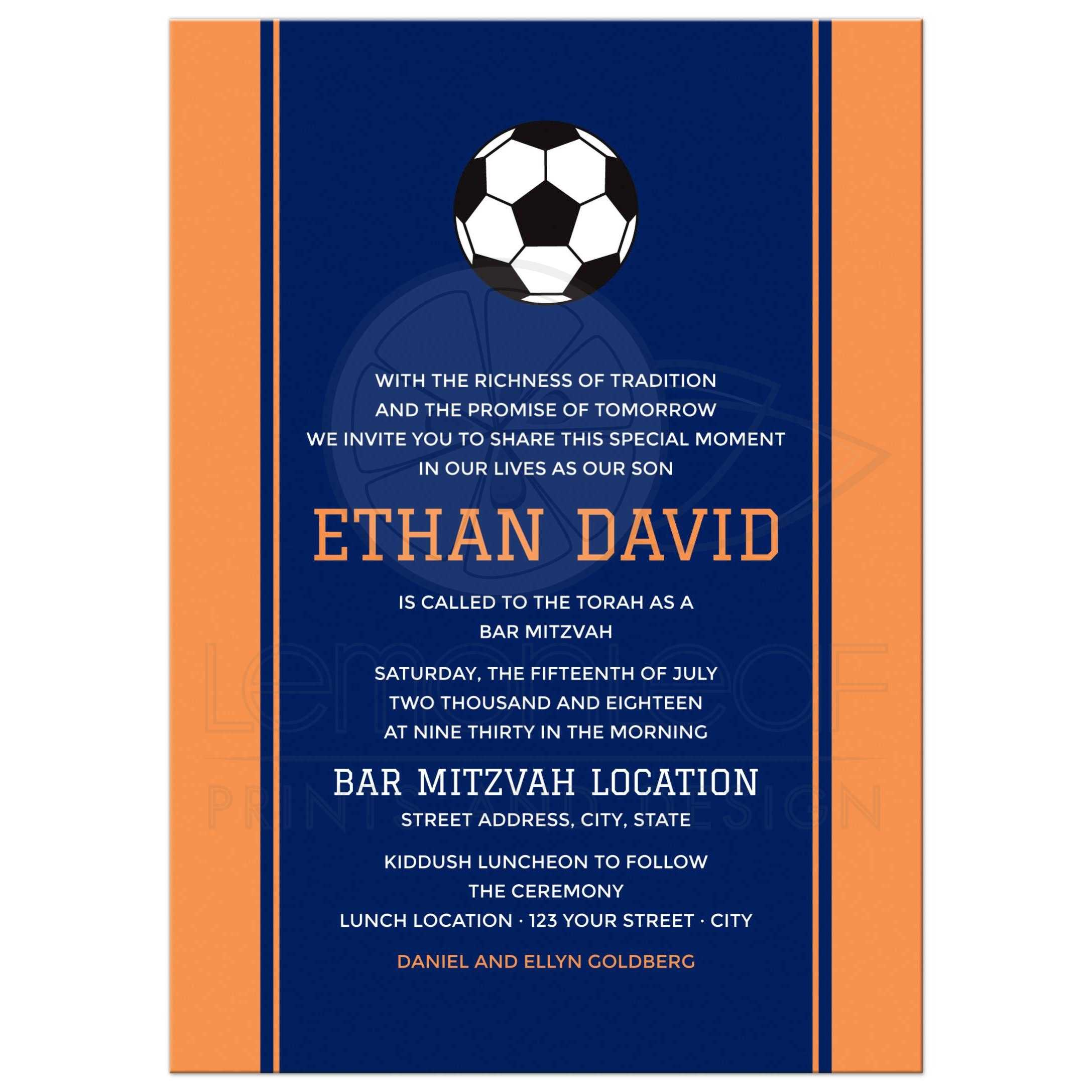 navy blue soccer bar mitzvah invitation with orange side borders