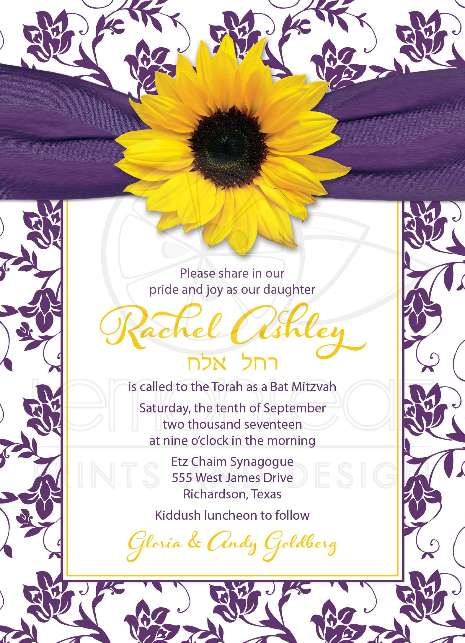 Purple Yellow Sunflower Floral Bat Mitzvah Invitation