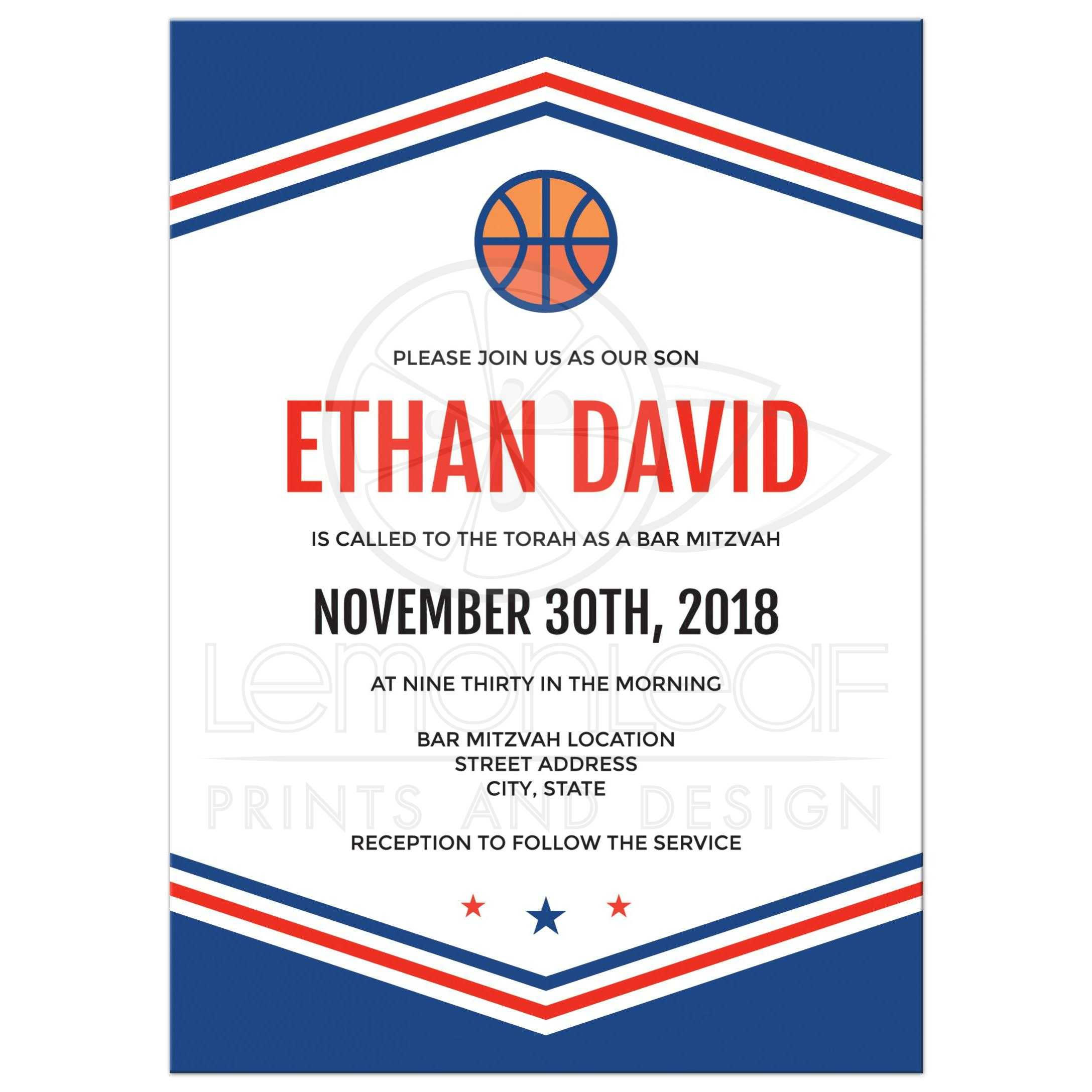 basketball bar mitzvah invitations with basketball logo red and blue