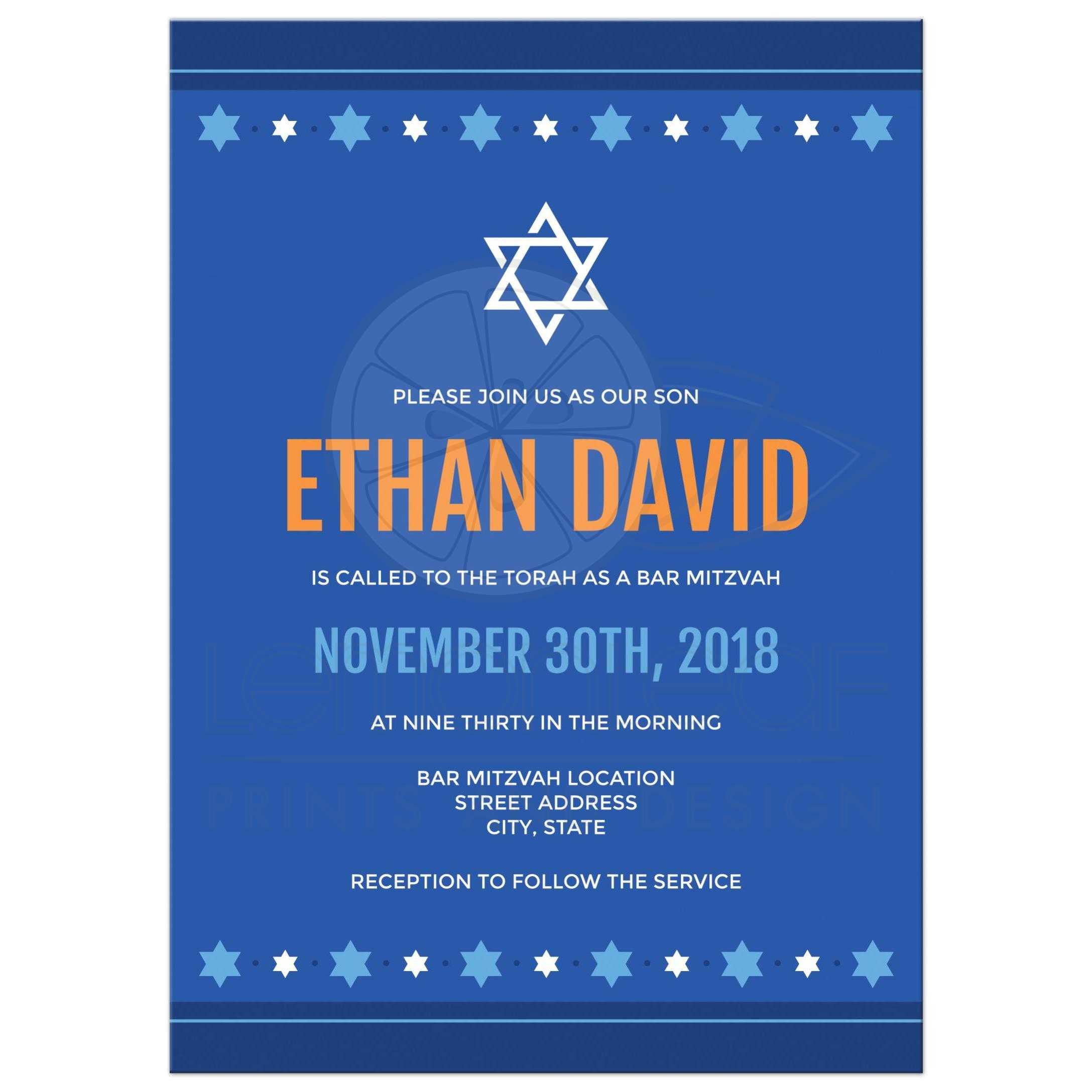 Blue bar mitzvah invitations with Star of David border