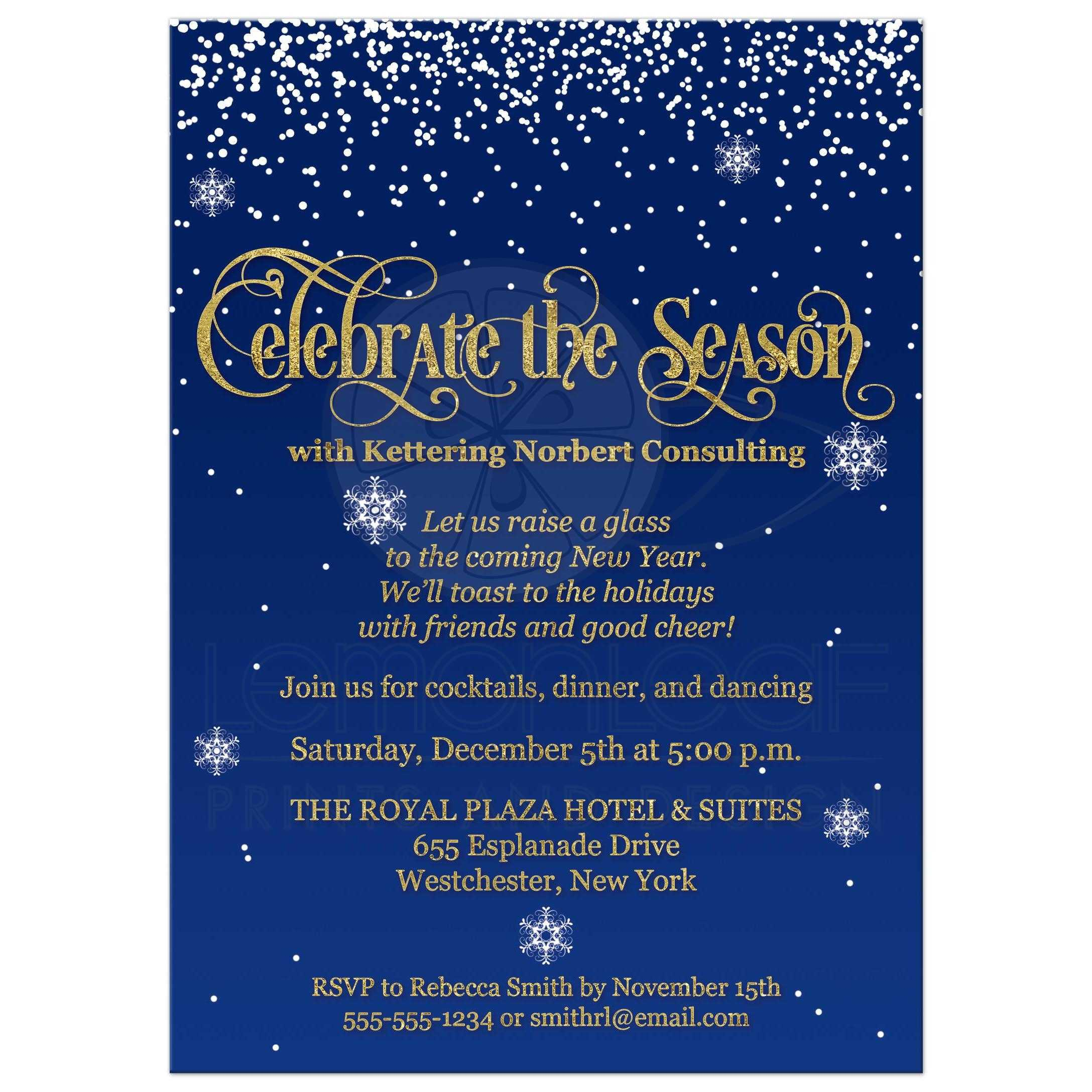 Corporate or business holiday party invitation designs