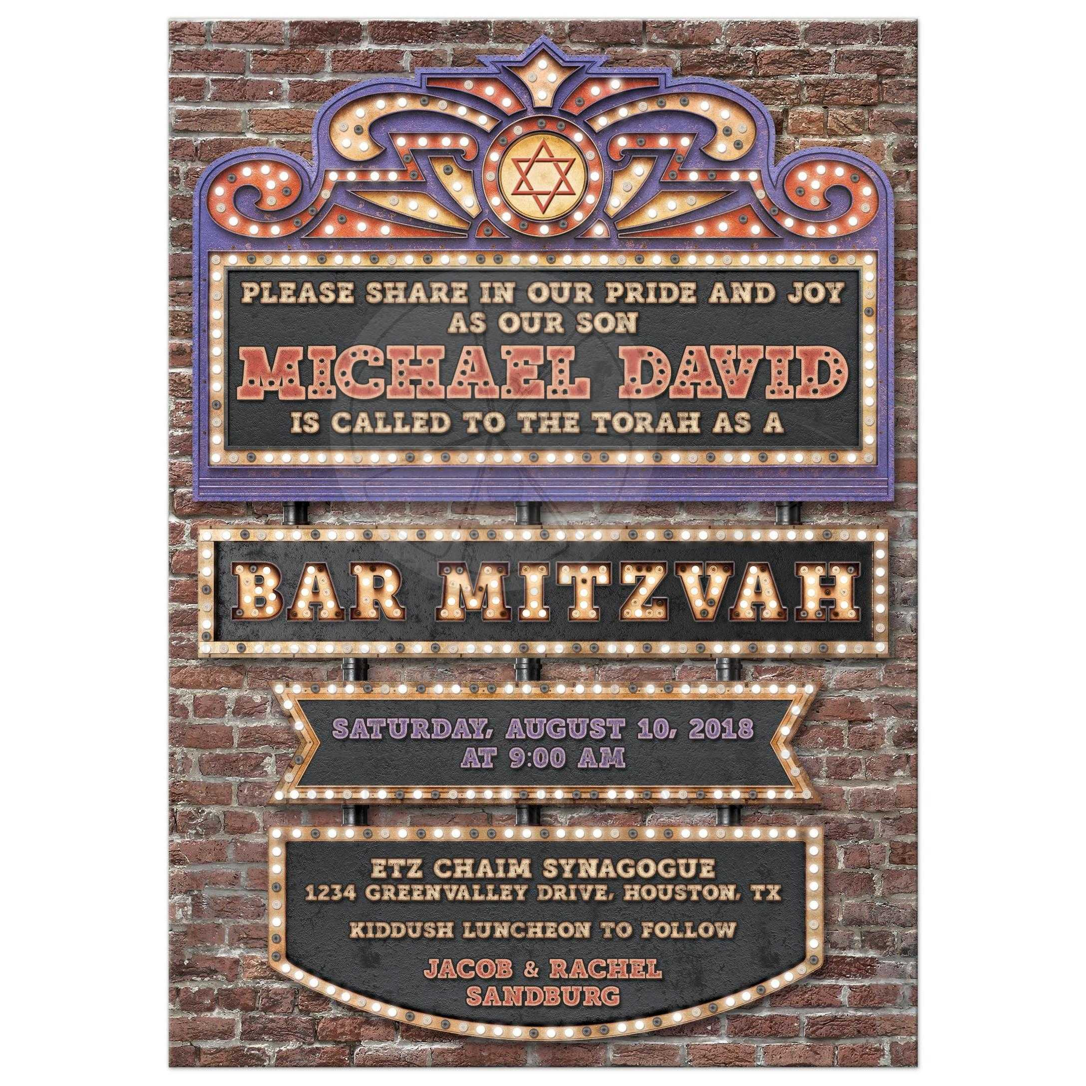 Marquee lights bar mitzvah invitation vintage cinema broadway vintage marquee lights bar mitzvah invitation hollywood broadway solutioingenieria Gallery