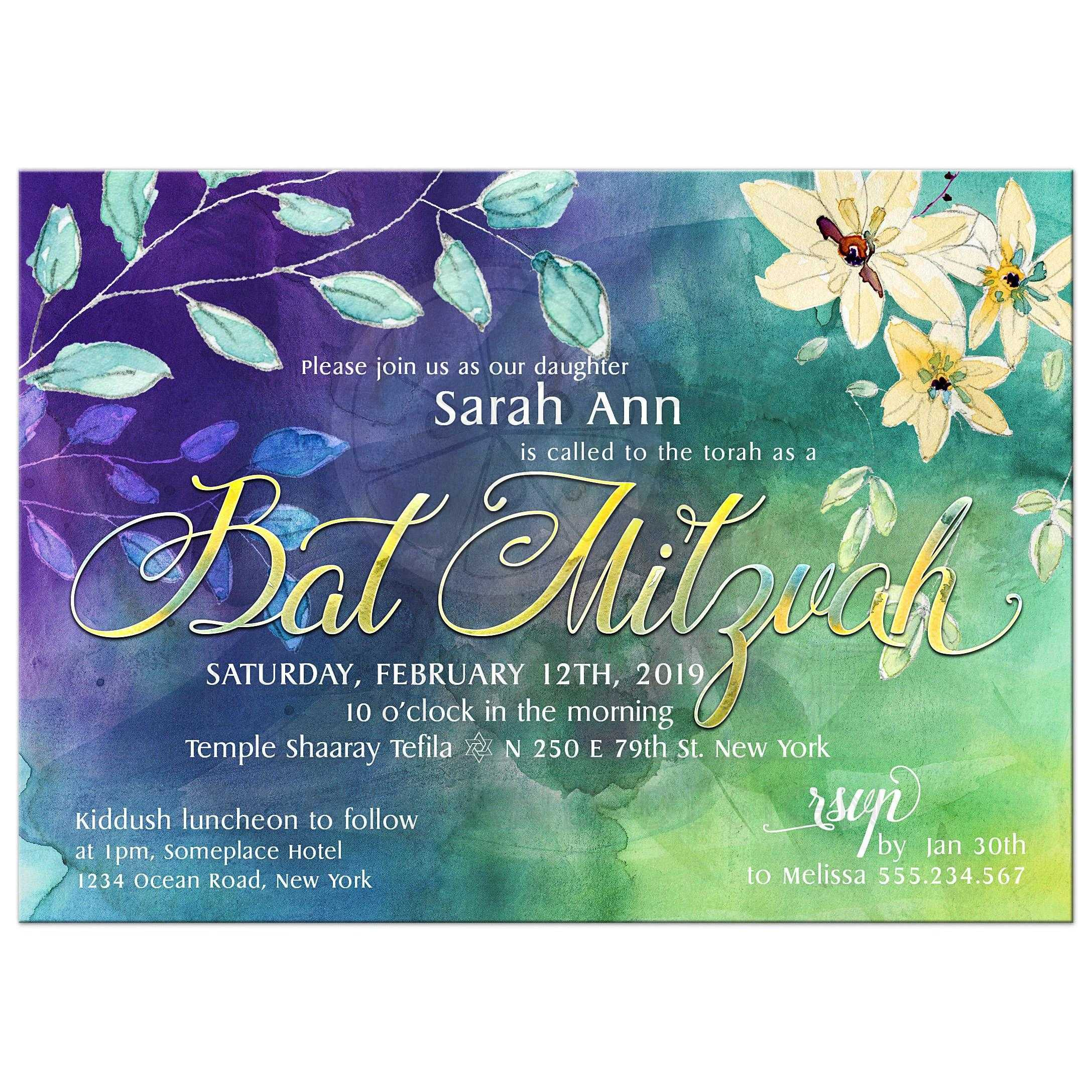 Floral Watercolor Bat Mitzvah Invitation Blue And Green Floral