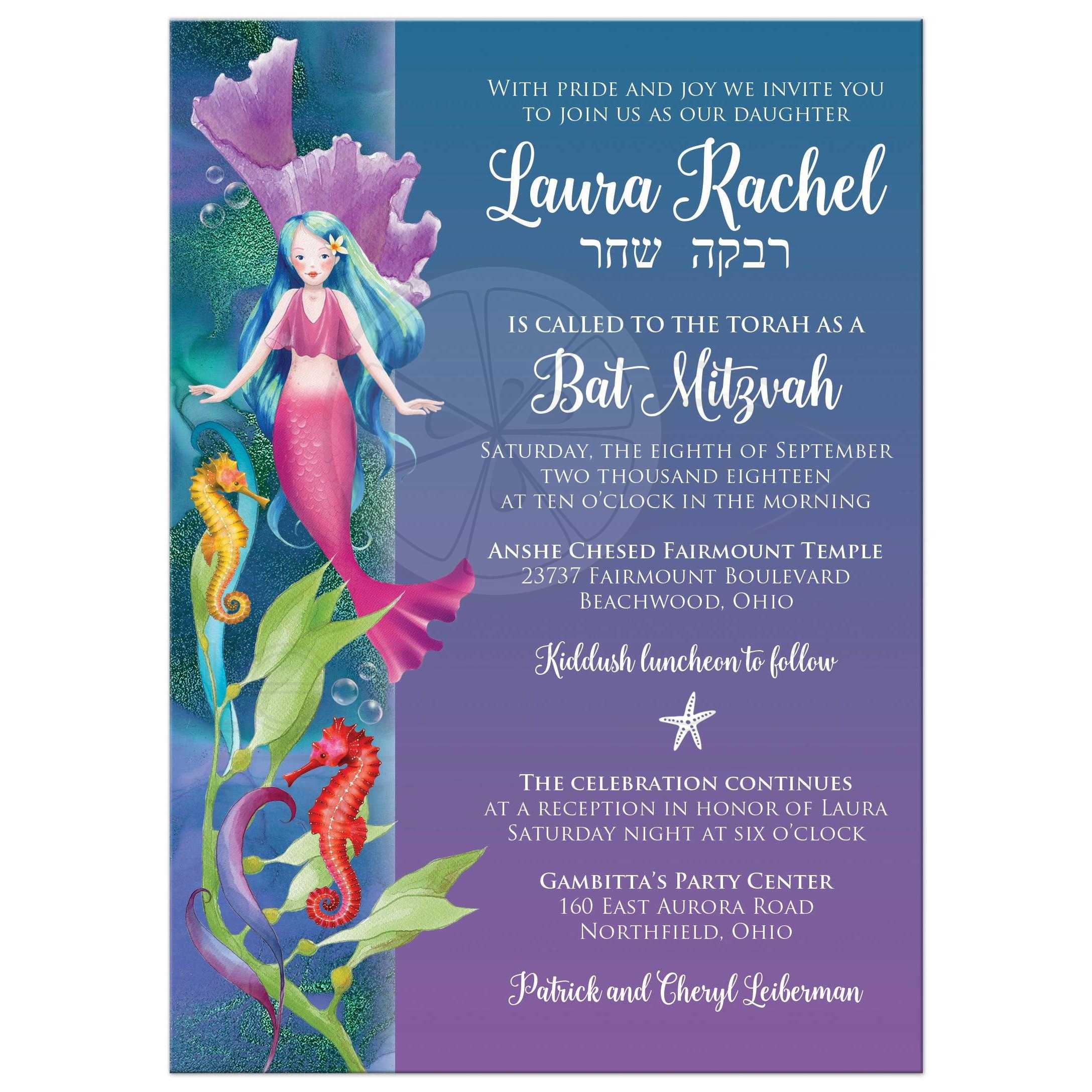 Under the Sea Mermaids Bat Mitzvah Invitation