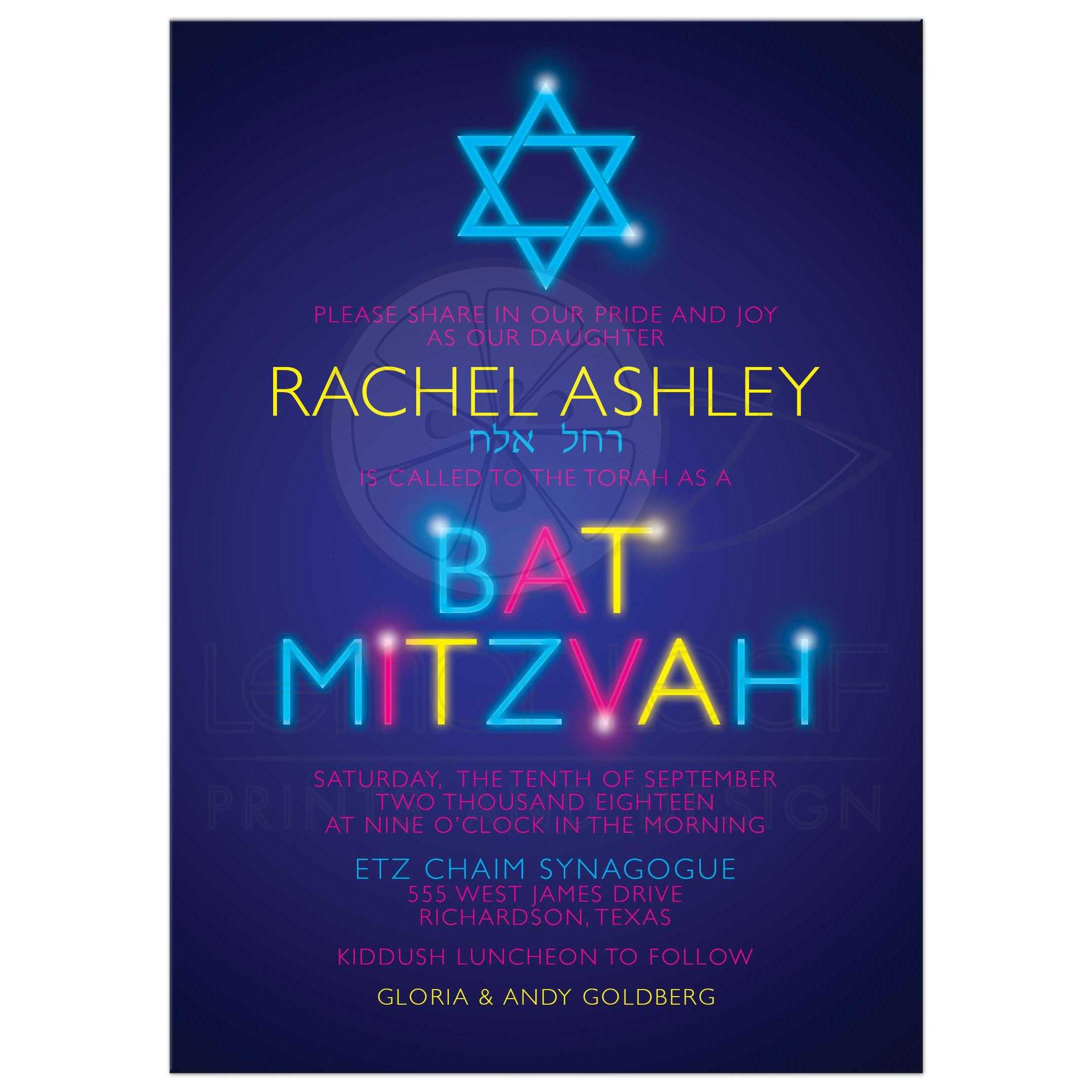 Glow Party Bat Mitzvah Invitation Glow in the Dark Neon
