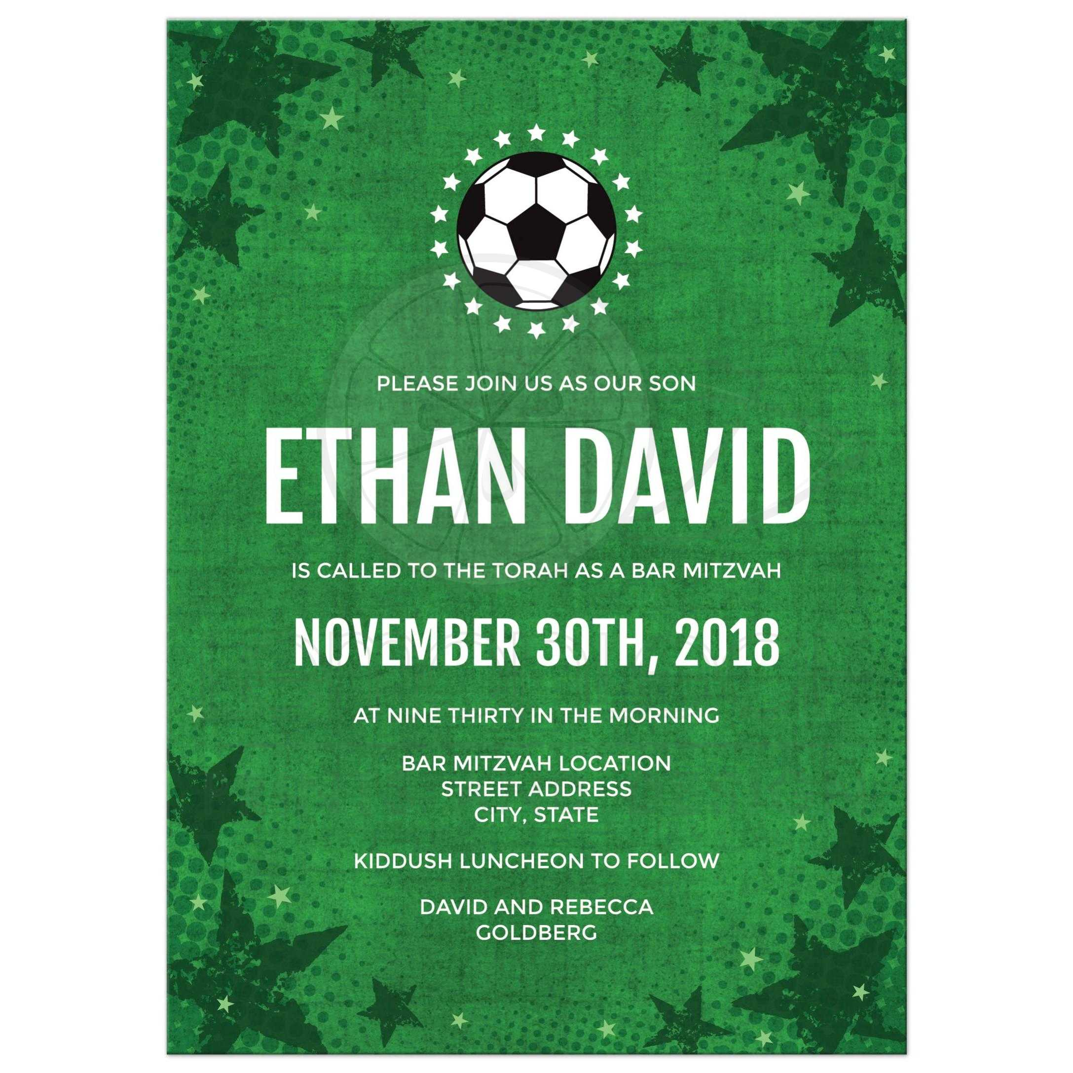 soccer bar mitzvah invitations green grunge texture and halftone