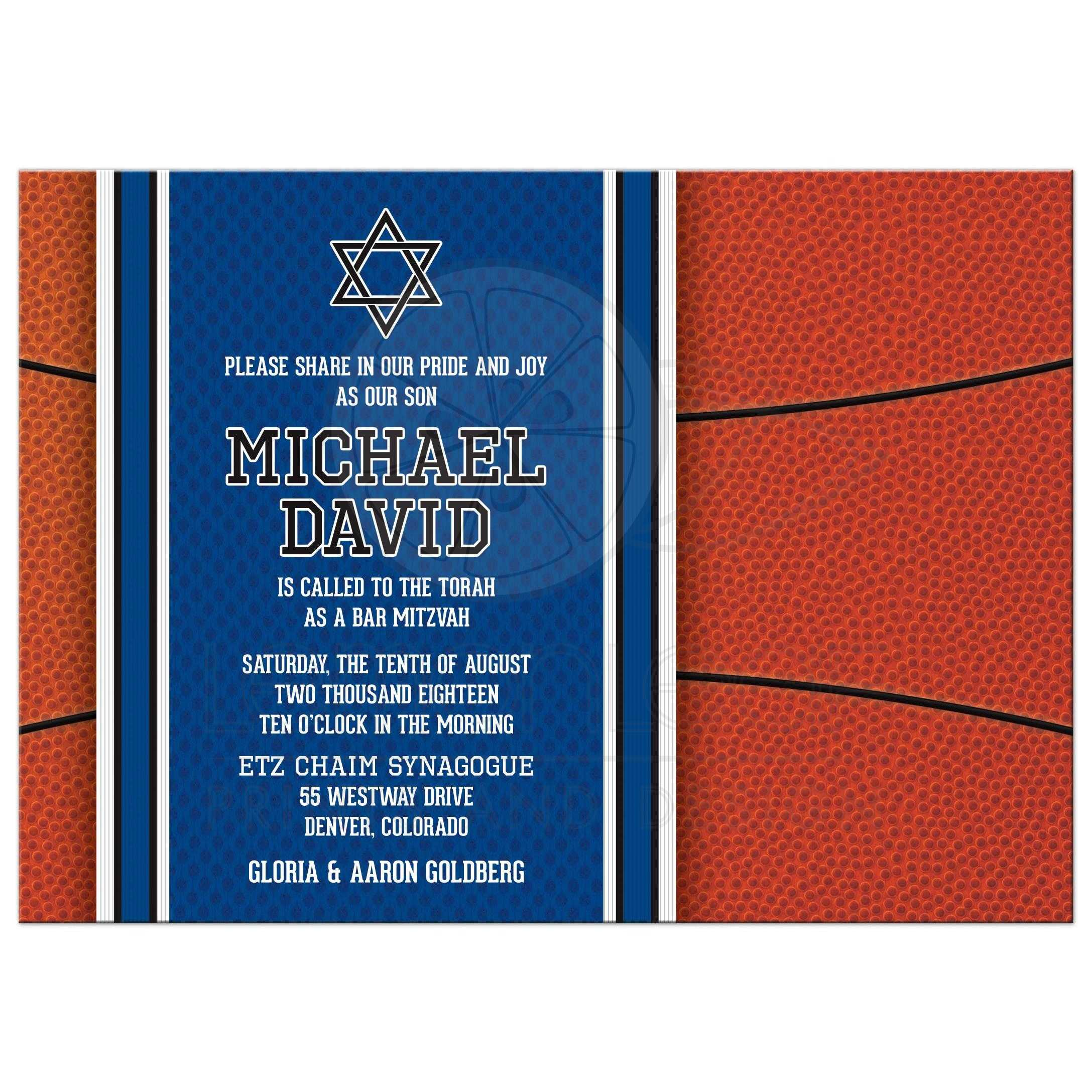 Blue Basketball Bar Mitzvah Invitation | Jersey Ball Blue Orange