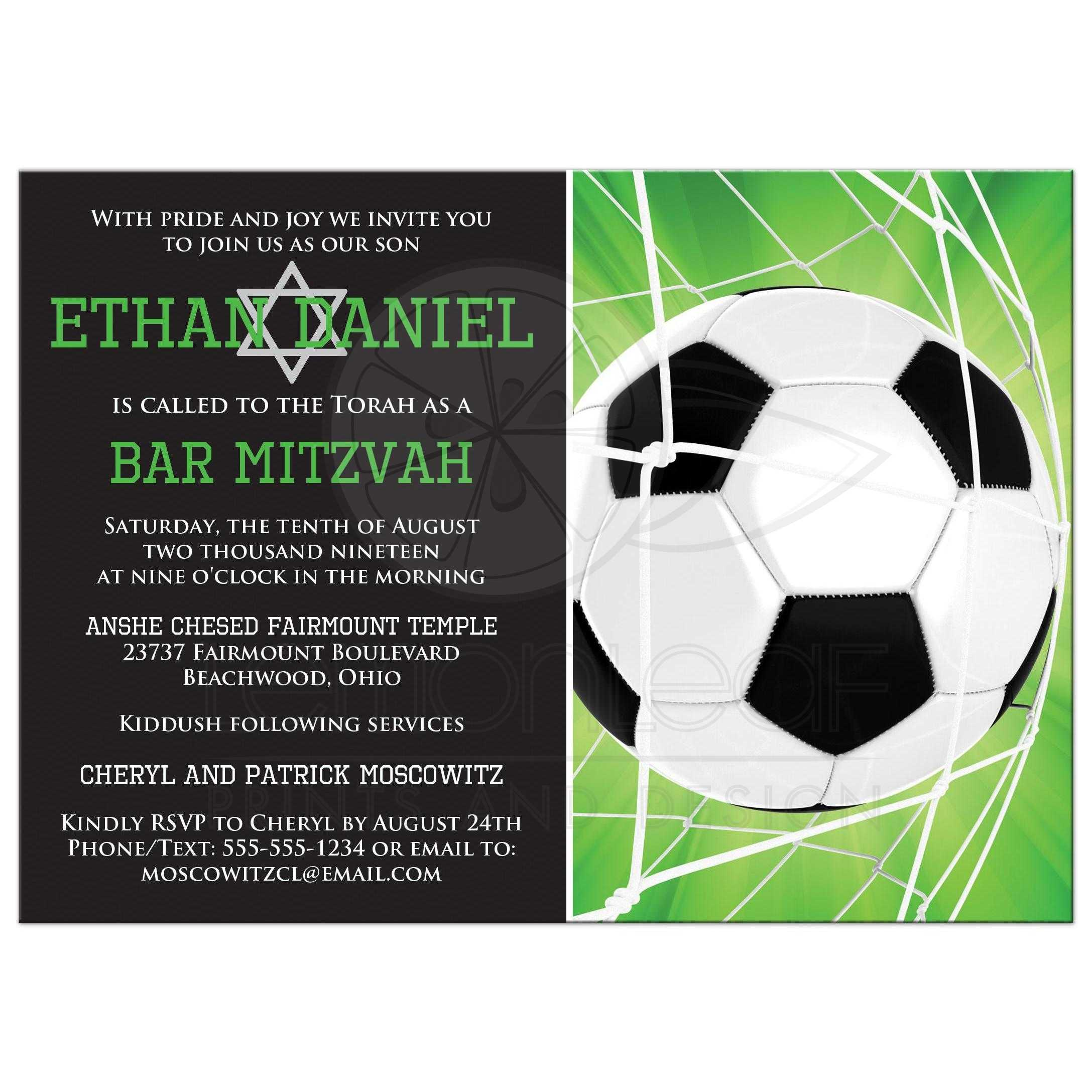 Soccer ball in net bar bat mitzvah invitation with star of david black white and green soccer or football bar bat mitzvah invitation with soccer ball solutioingenieria Gallery