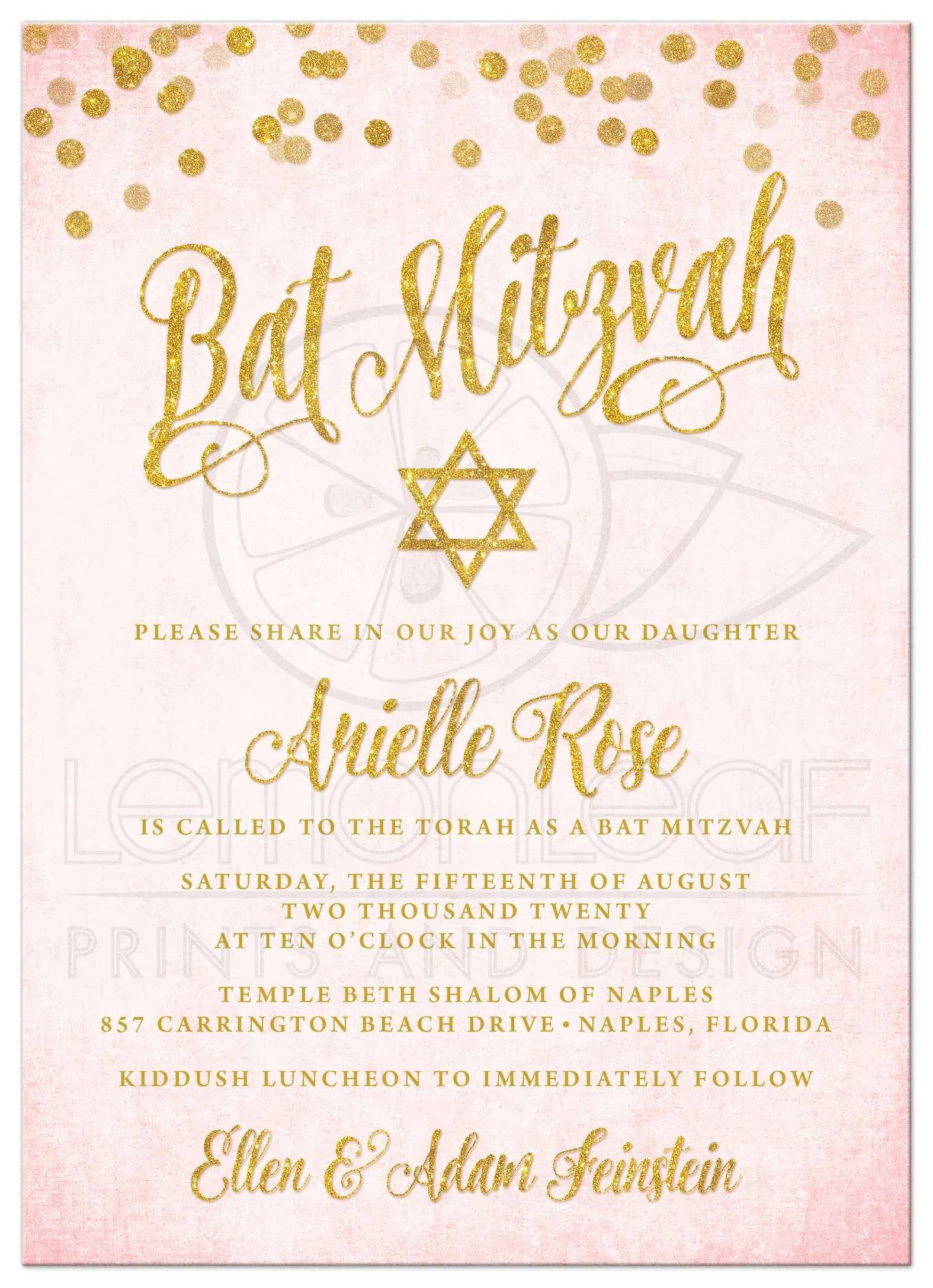 blush pink gold bat mitzvah invitations