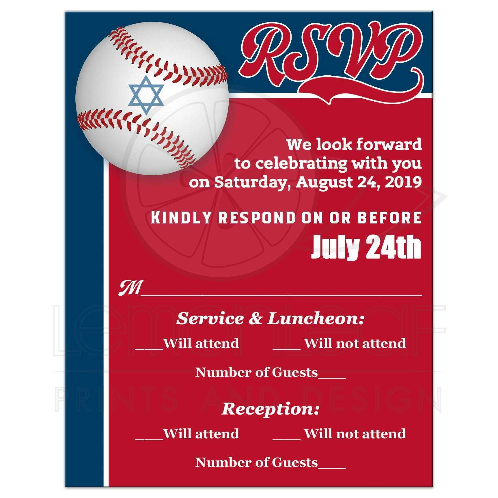 Baseball or Softball Theme Bar Mitzvah RSVP Card