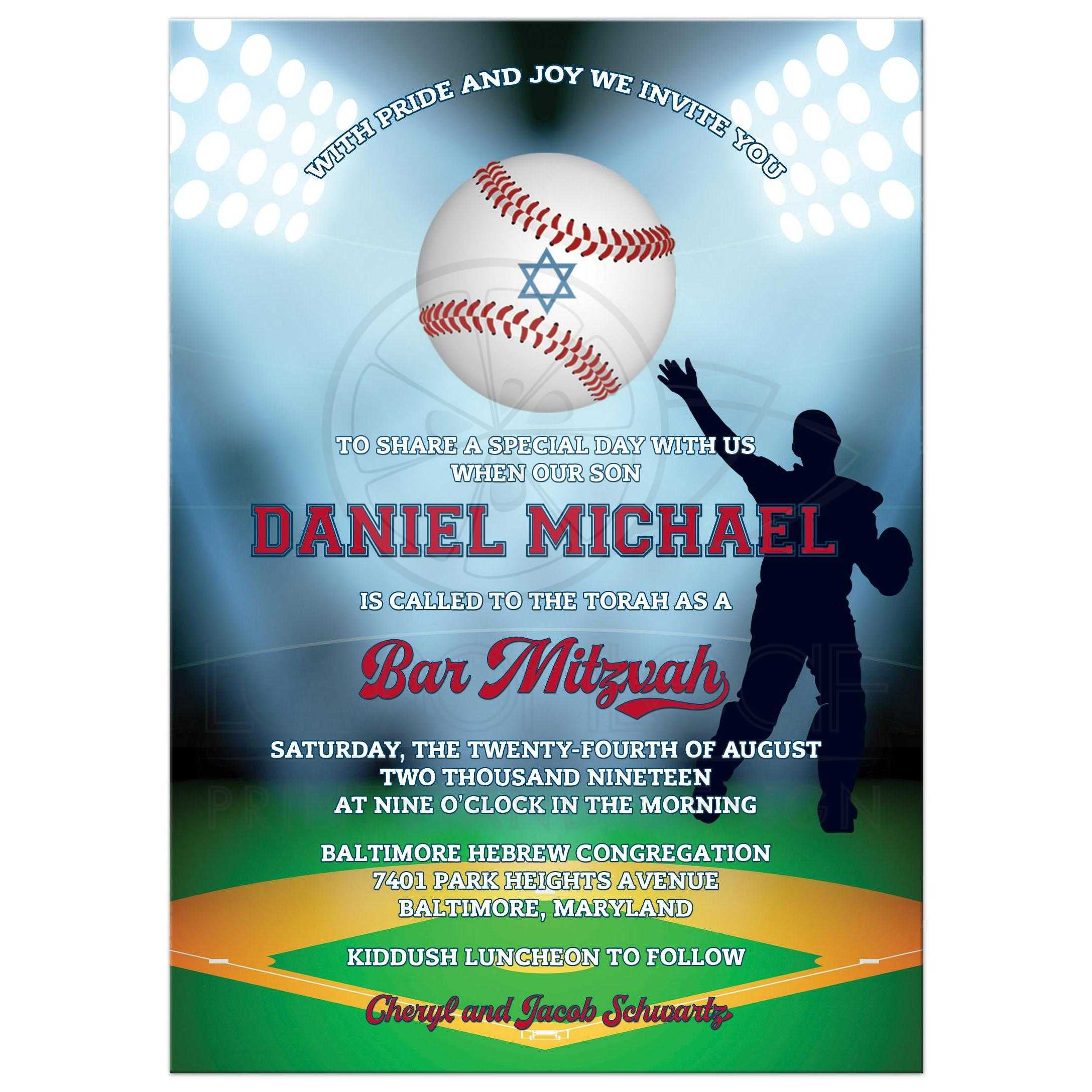 baseball or softball bar mitzvah invitation with star of david