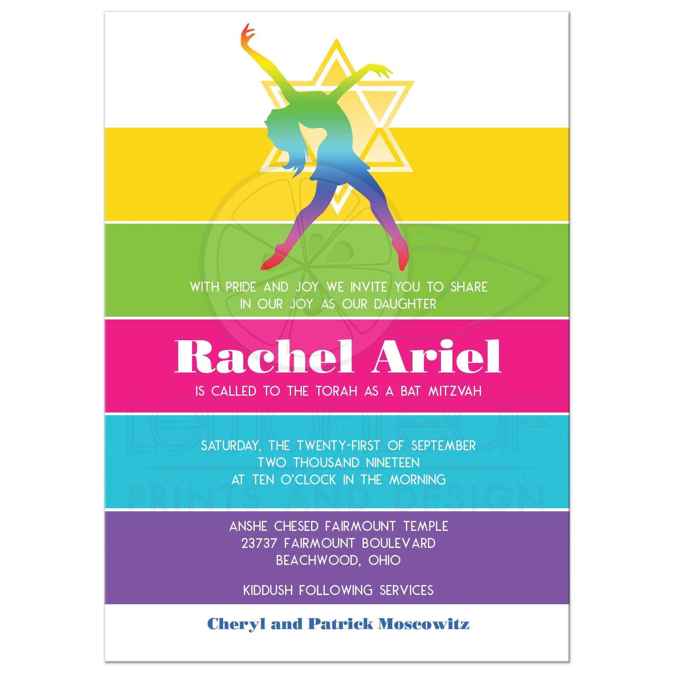 Modern Dance Dancer Neon Striped Bat Mitzvah Invitation