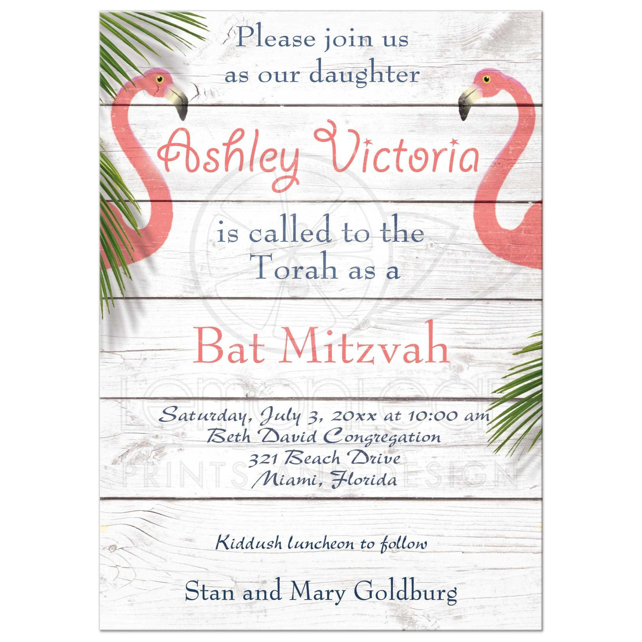 Bat Mitzvah Invitation Coral Flamingos
