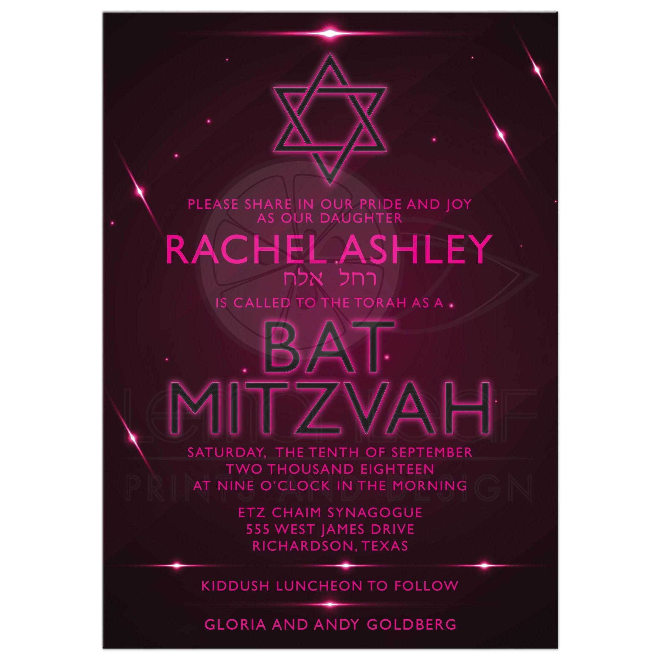 futuristic nightclub poster style bat mitzvah invitation pink purple
