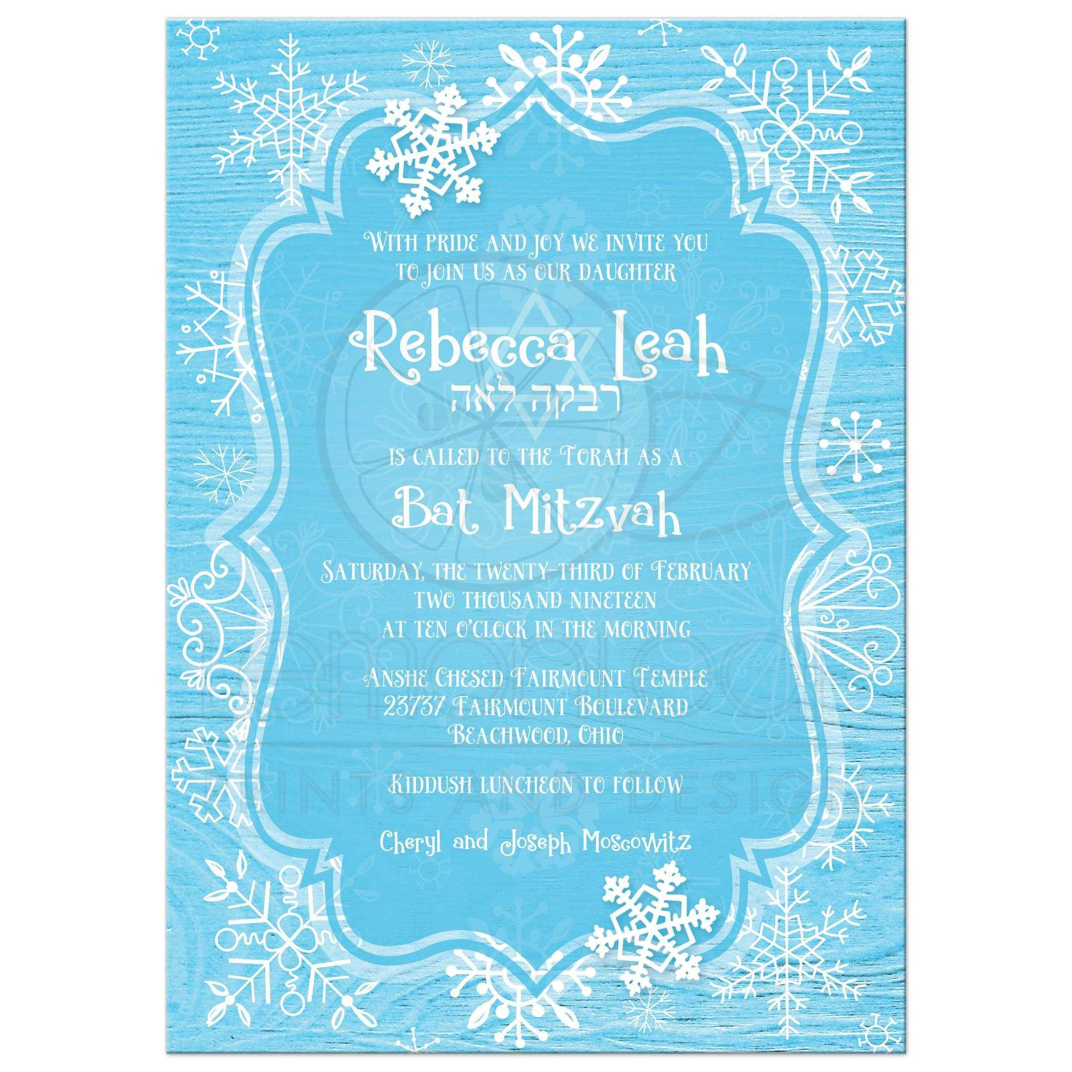 whimsical ice blue and white snowflakes bat mitzvah invitation