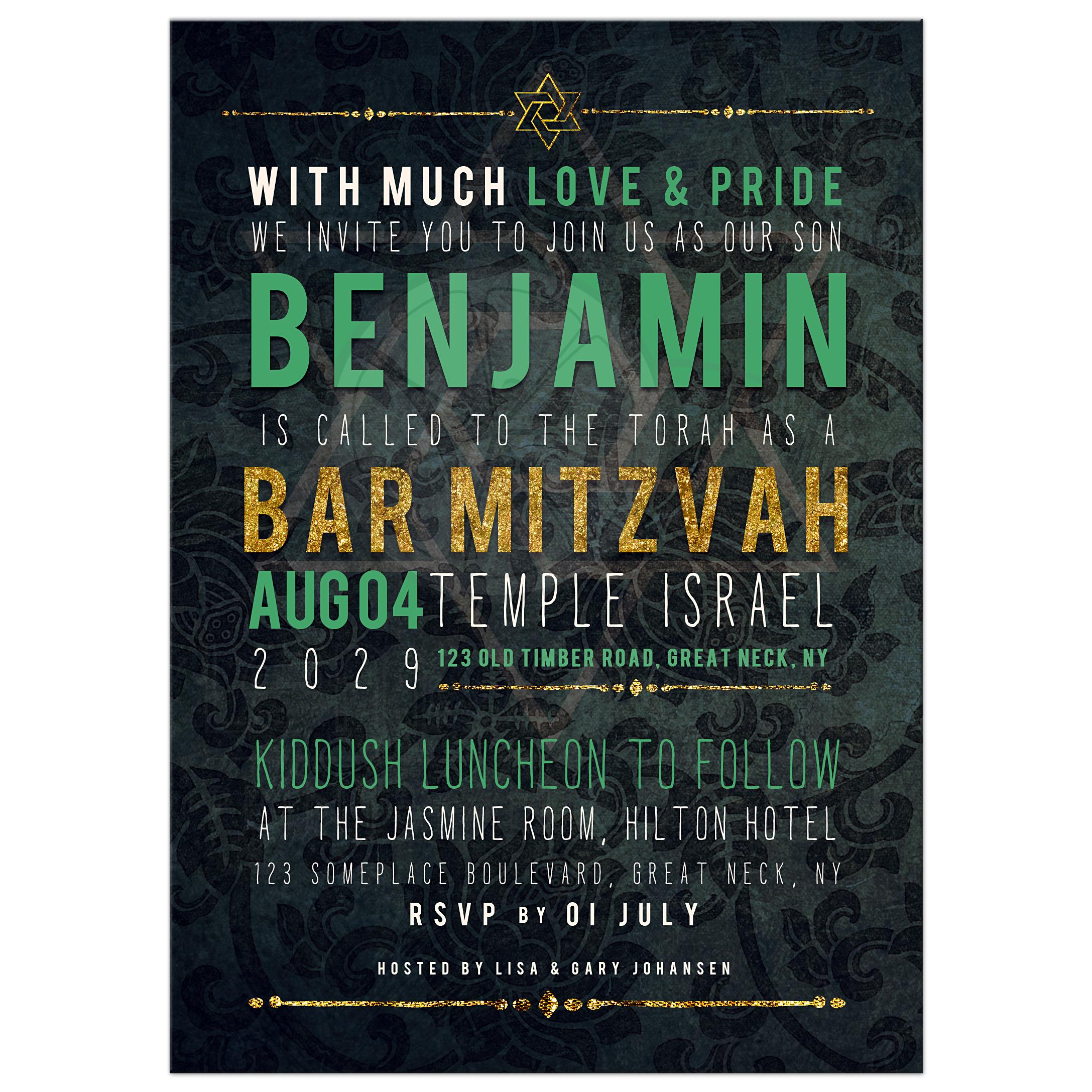 Green Gold Vintage Modern Bar Mitzvah Invitation