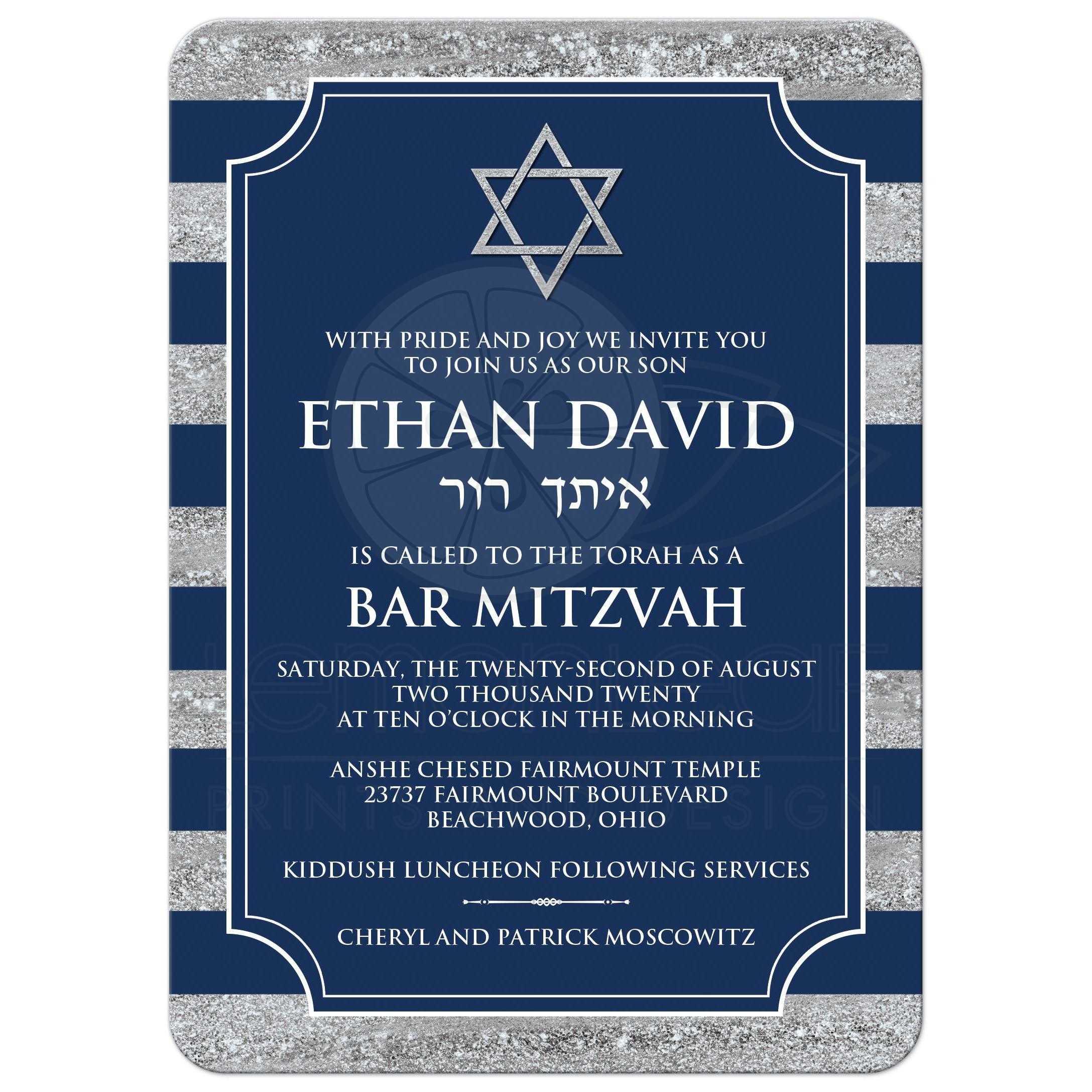 Striped Blue, Gray Bar Mitzvah Invitation with Jewish Star