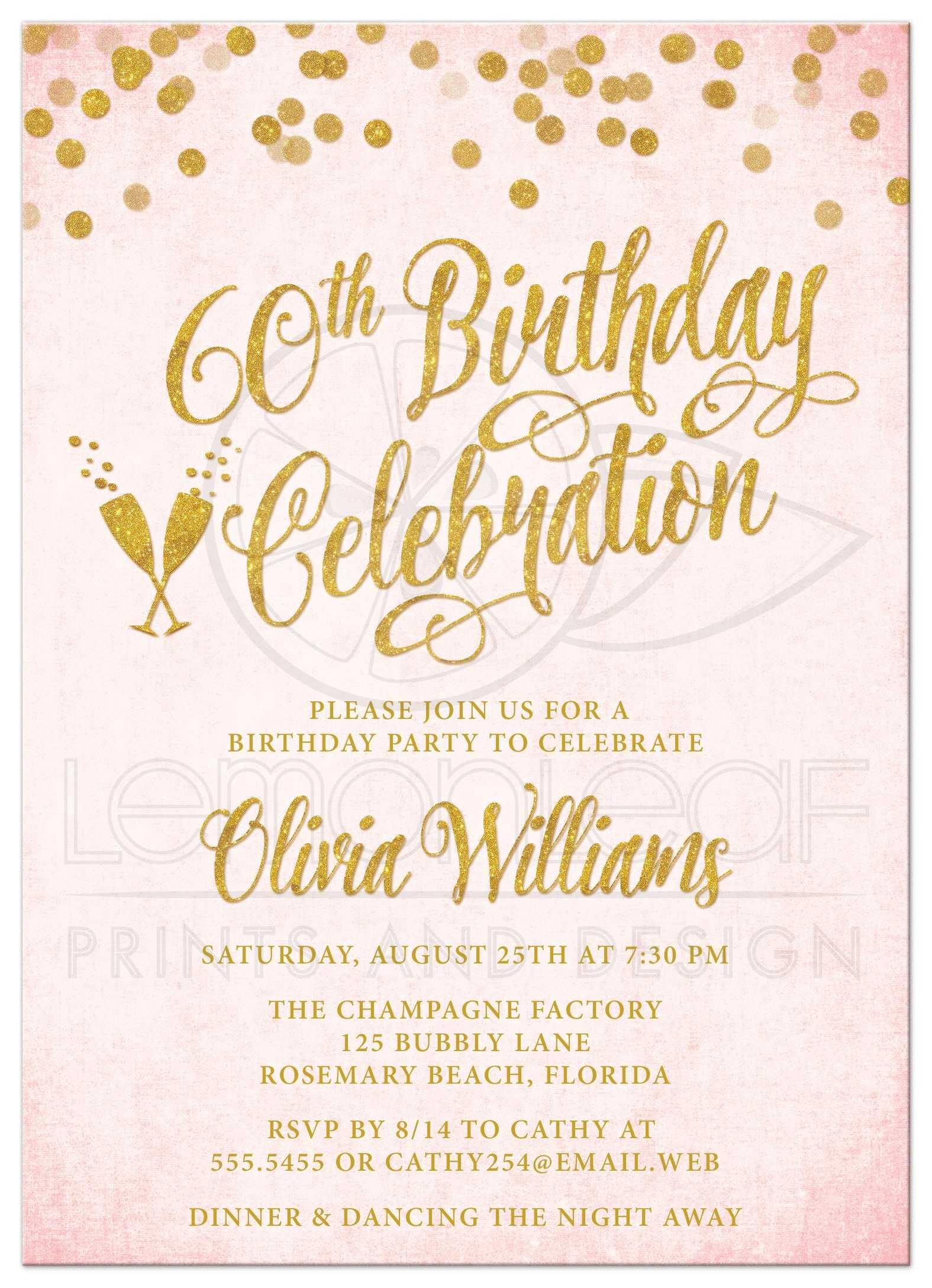 Blush Pink Gold 60th Birthday Party Invitations